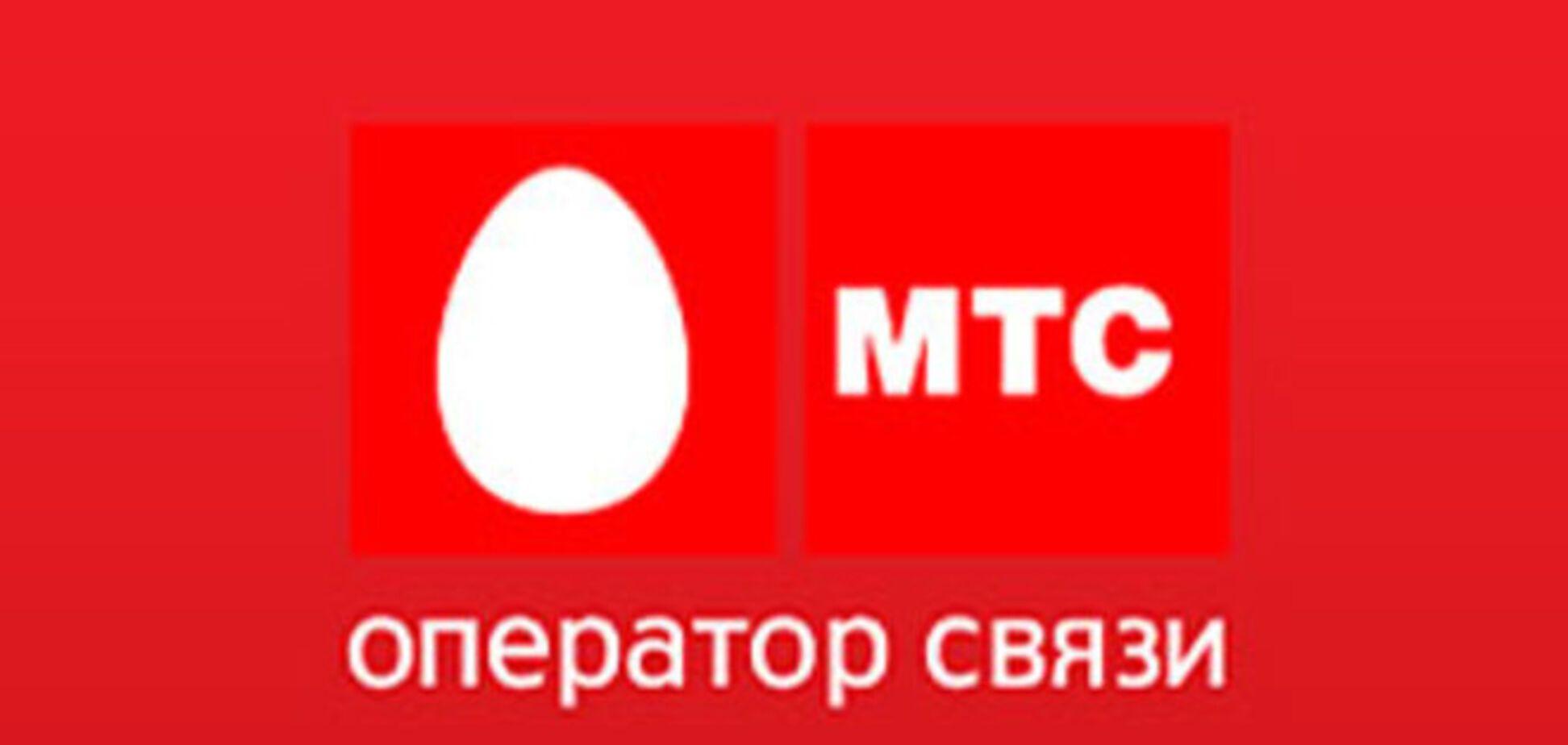 'МТС Украина' объяснила причины обрыва связи в Крыму