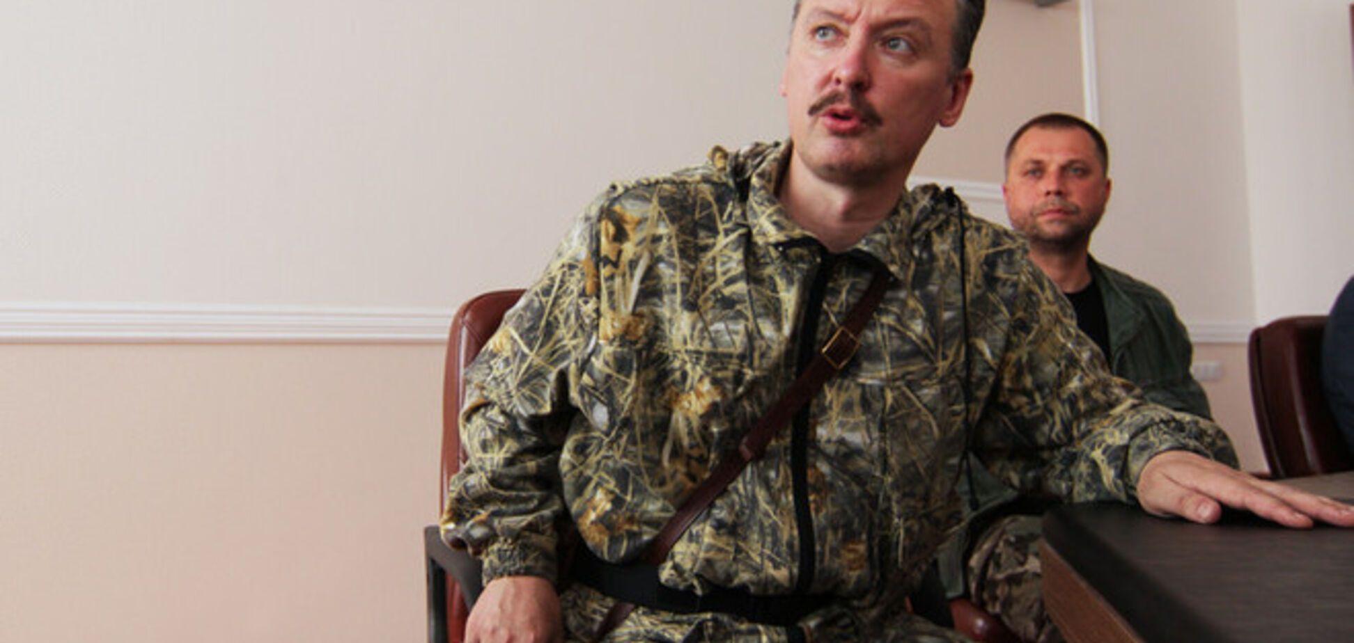 Гиркин отстранен от управления боевиками 'ДНР'