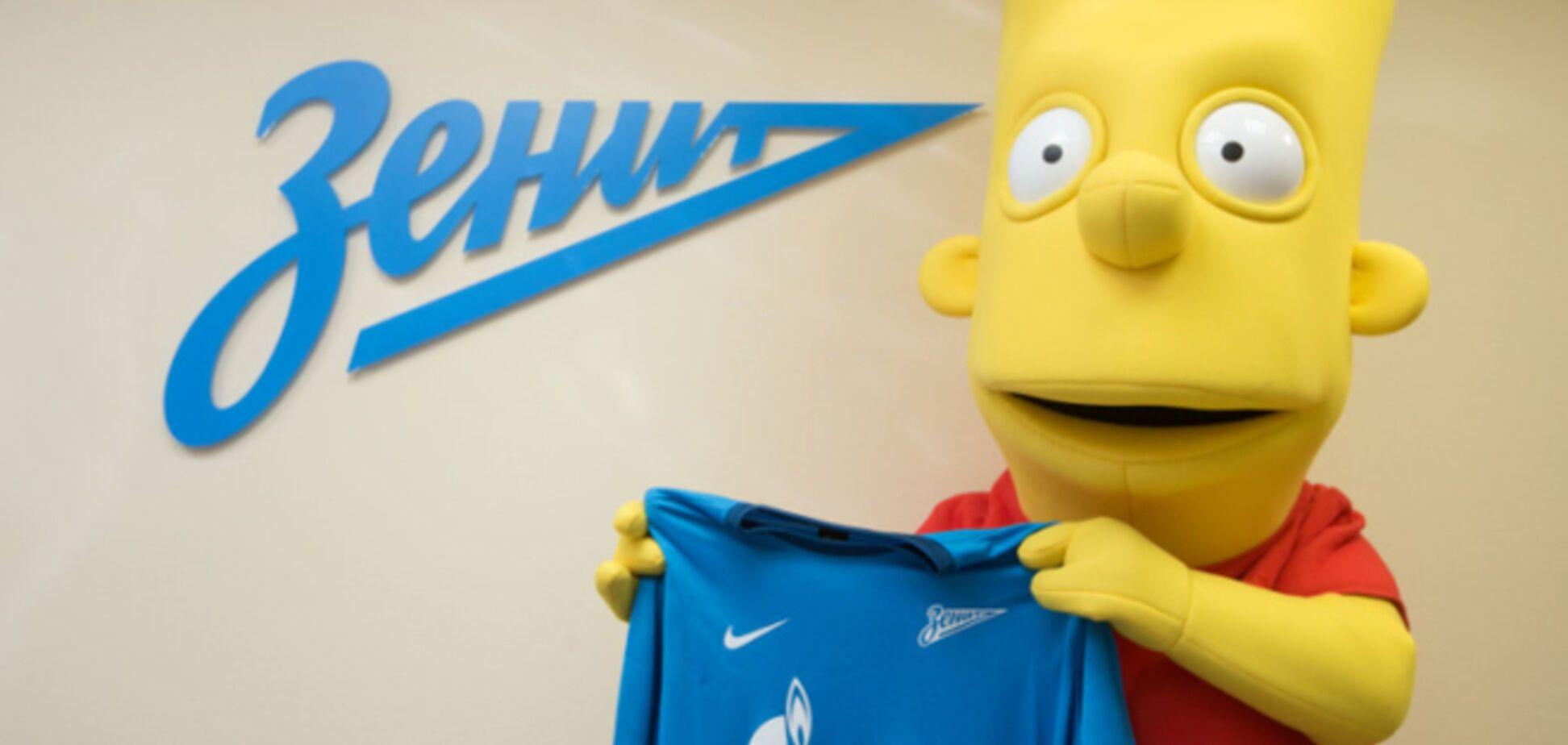Персонаж американского мультсериала 'Симпсоны' стал талисманом питерского 'Зенита'