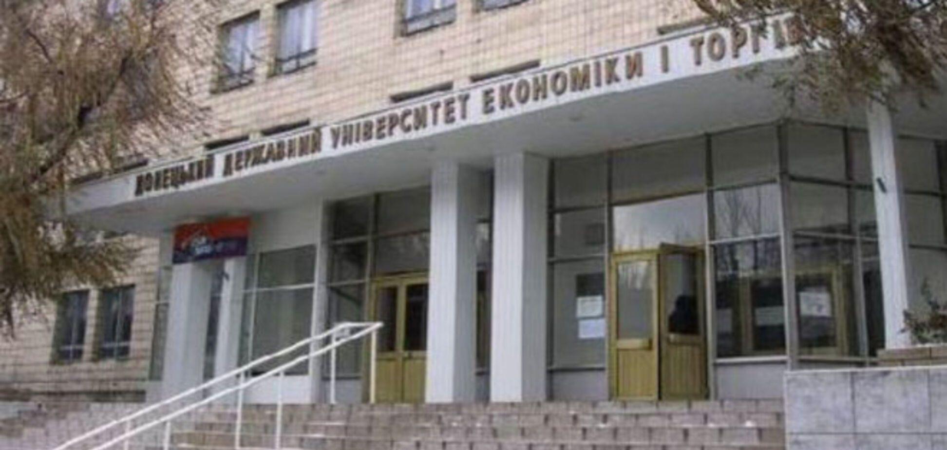 ДНРовцы захватили Донецкий университет и назначили своего 'ректора'
