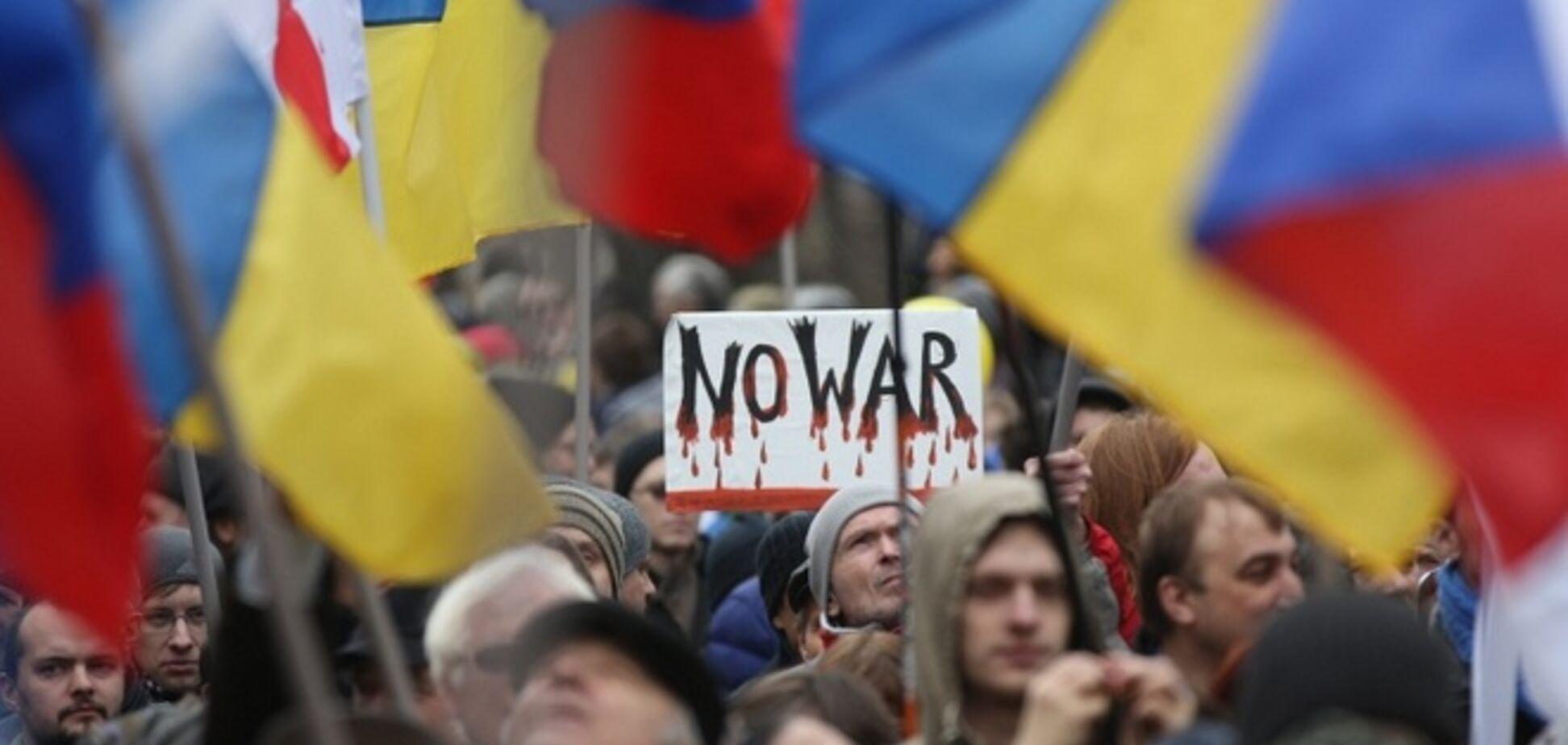 Мэрия Москвы разрешила провести 'Марш мира' 21 сентября