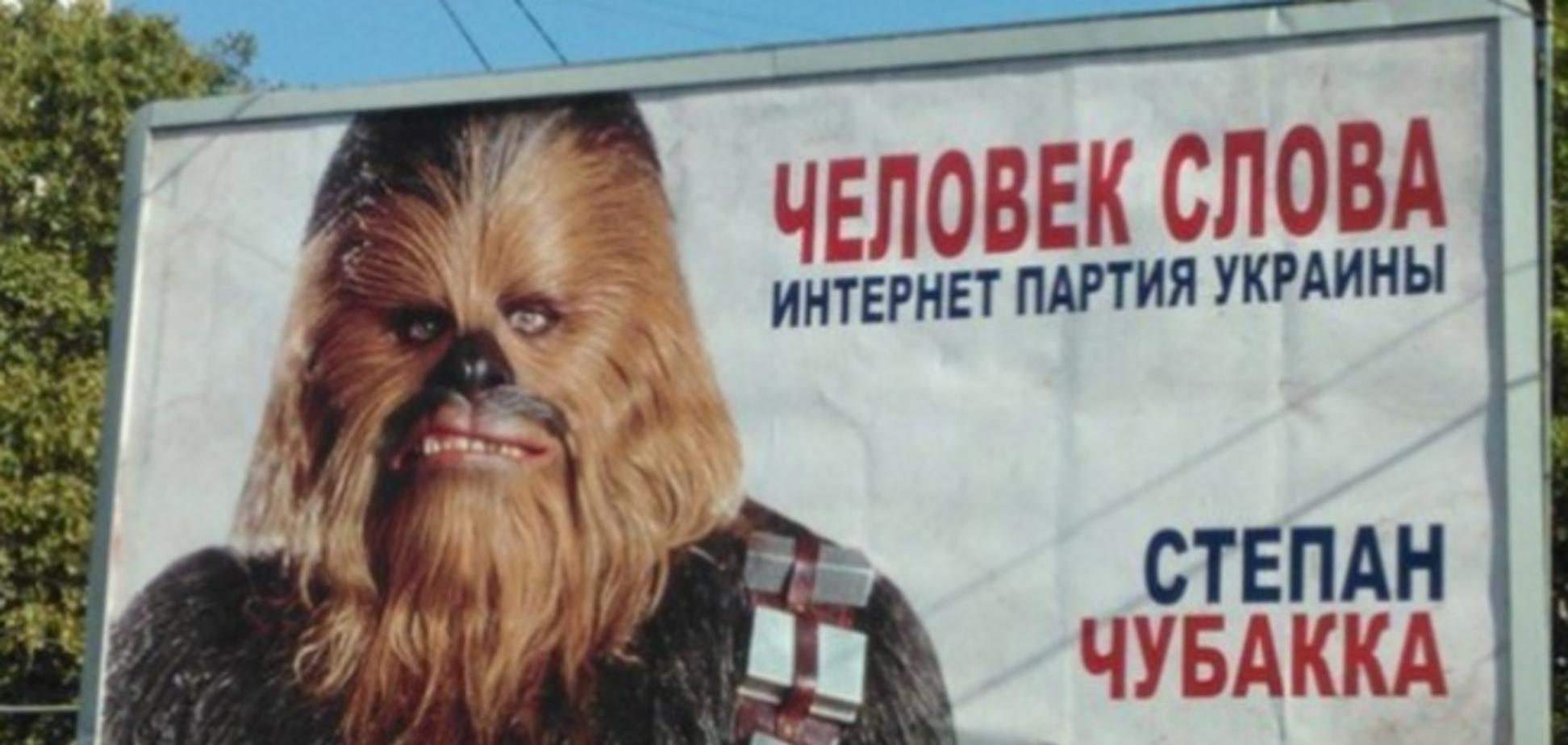 Герои 'Звездных войн' начали борьбу за избирателей в Одессе