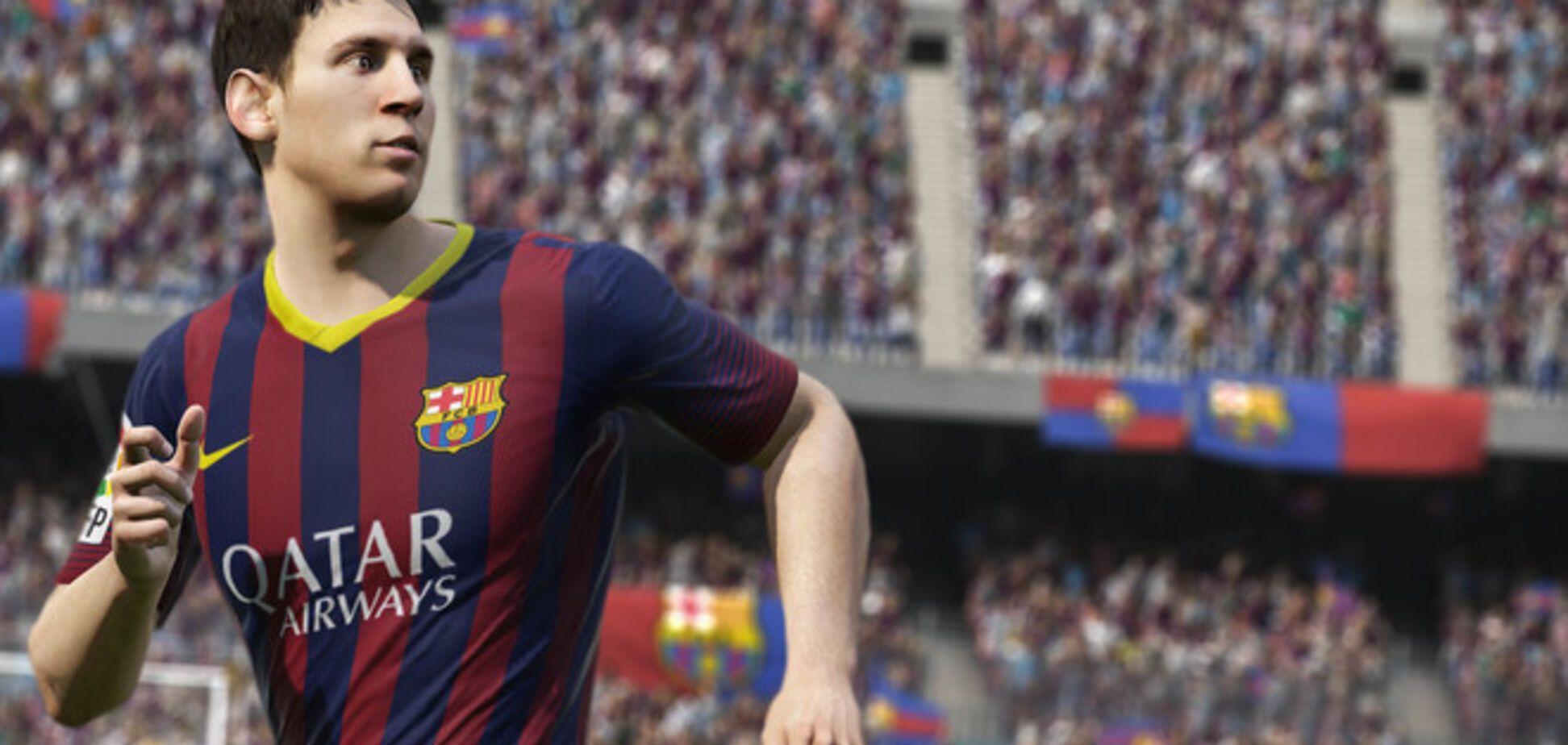 Месси сыграл за 'Барселону' в FIFA 15