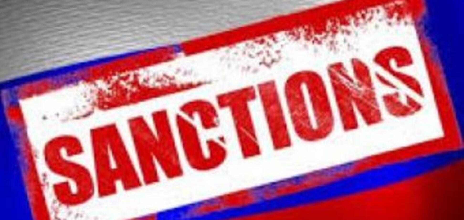 Новые санкции ЕС против России вступили в силу: полный список попавших под удар предприятий