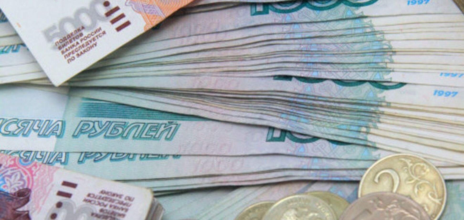 Рубль рухнул до абсолютного рекорда