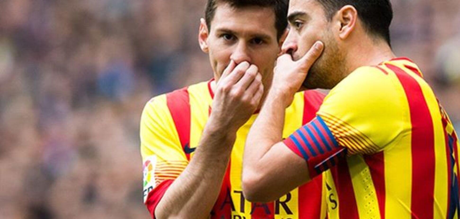 'Барселона' впервые сыграет на 'Камп Ноу' в сепаратистской форме