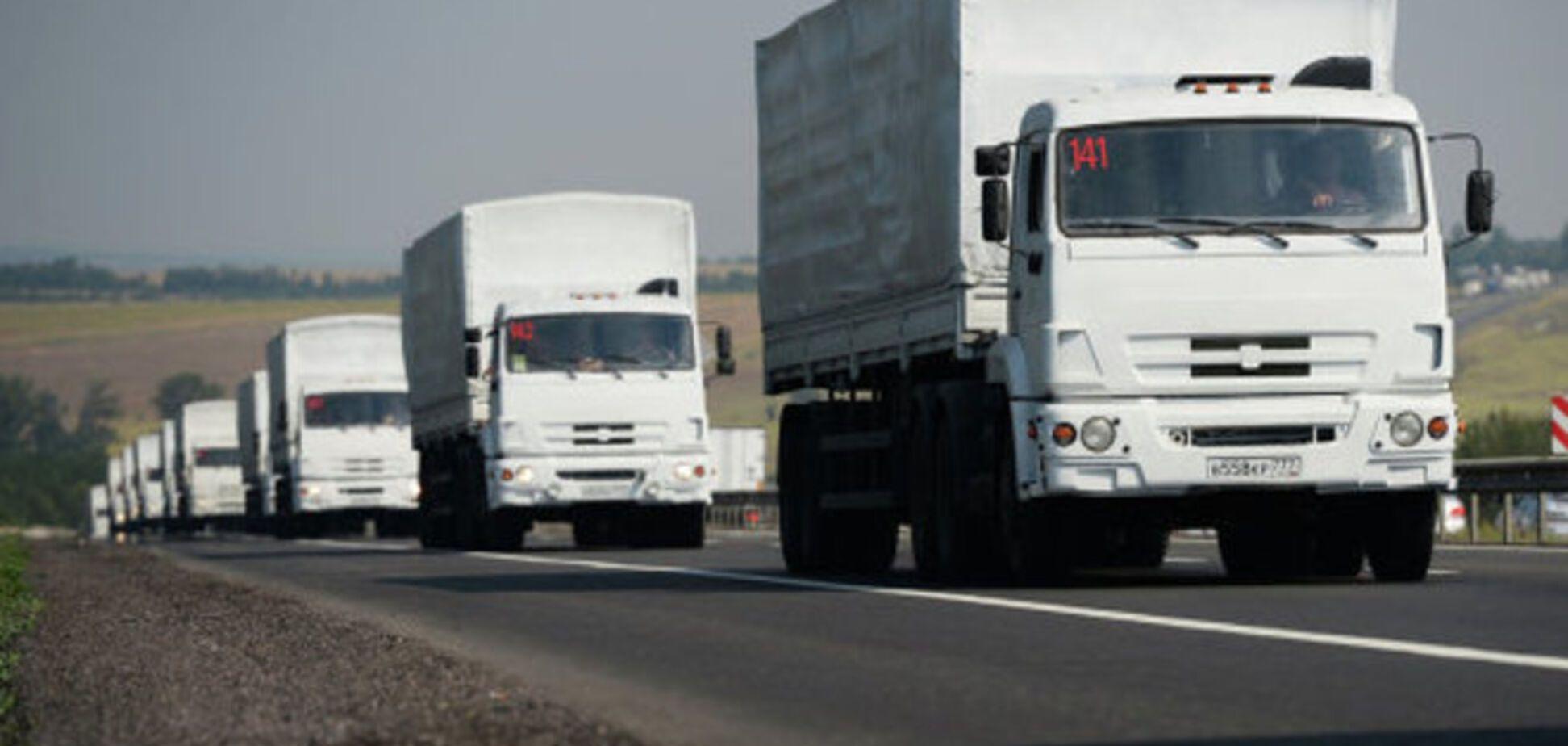 Второй российский 'гуманитарный конвой' прибыл в Луганск