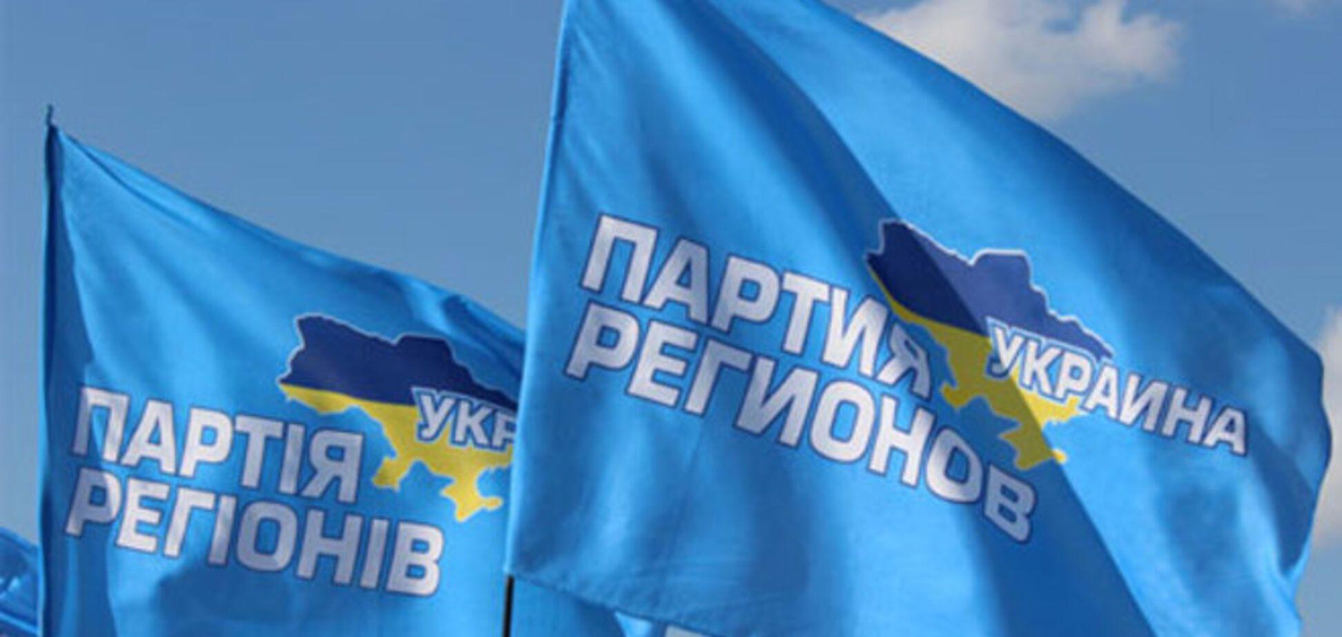 Партія регіонів вирішила не брати участь у виборах - Колесніков
