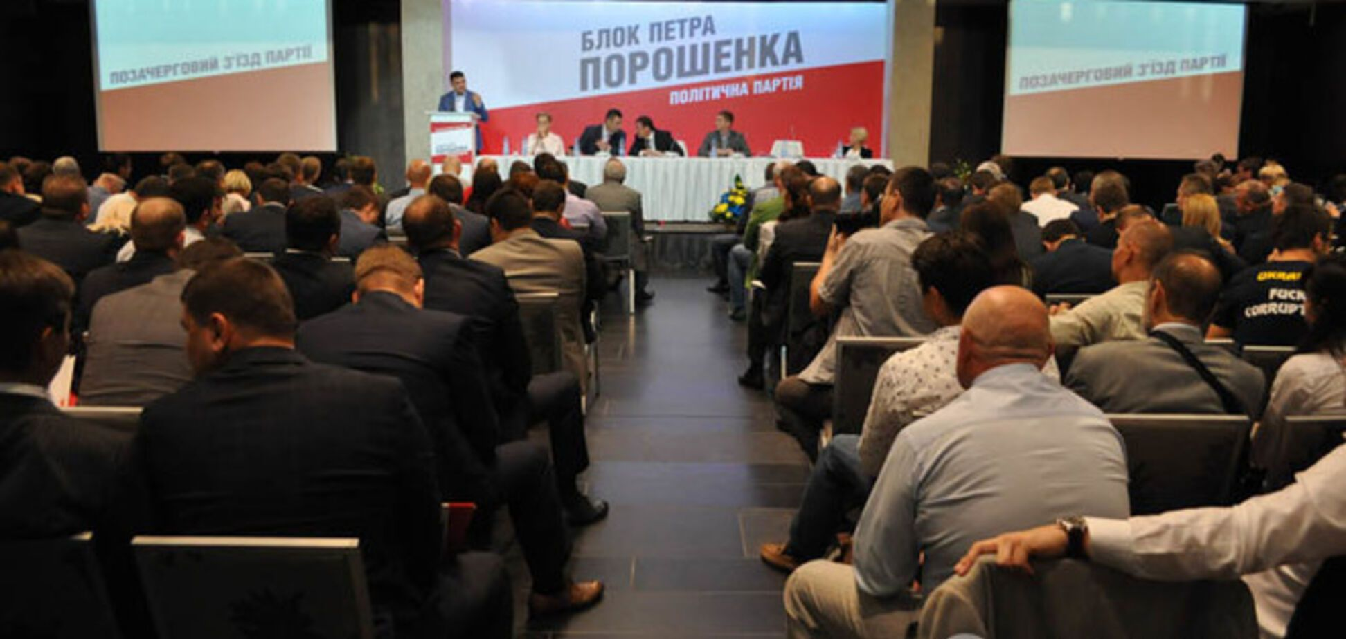 Телетайп. Після виборів можлива 'широченна коаліція' - від Майдану до Красної площі