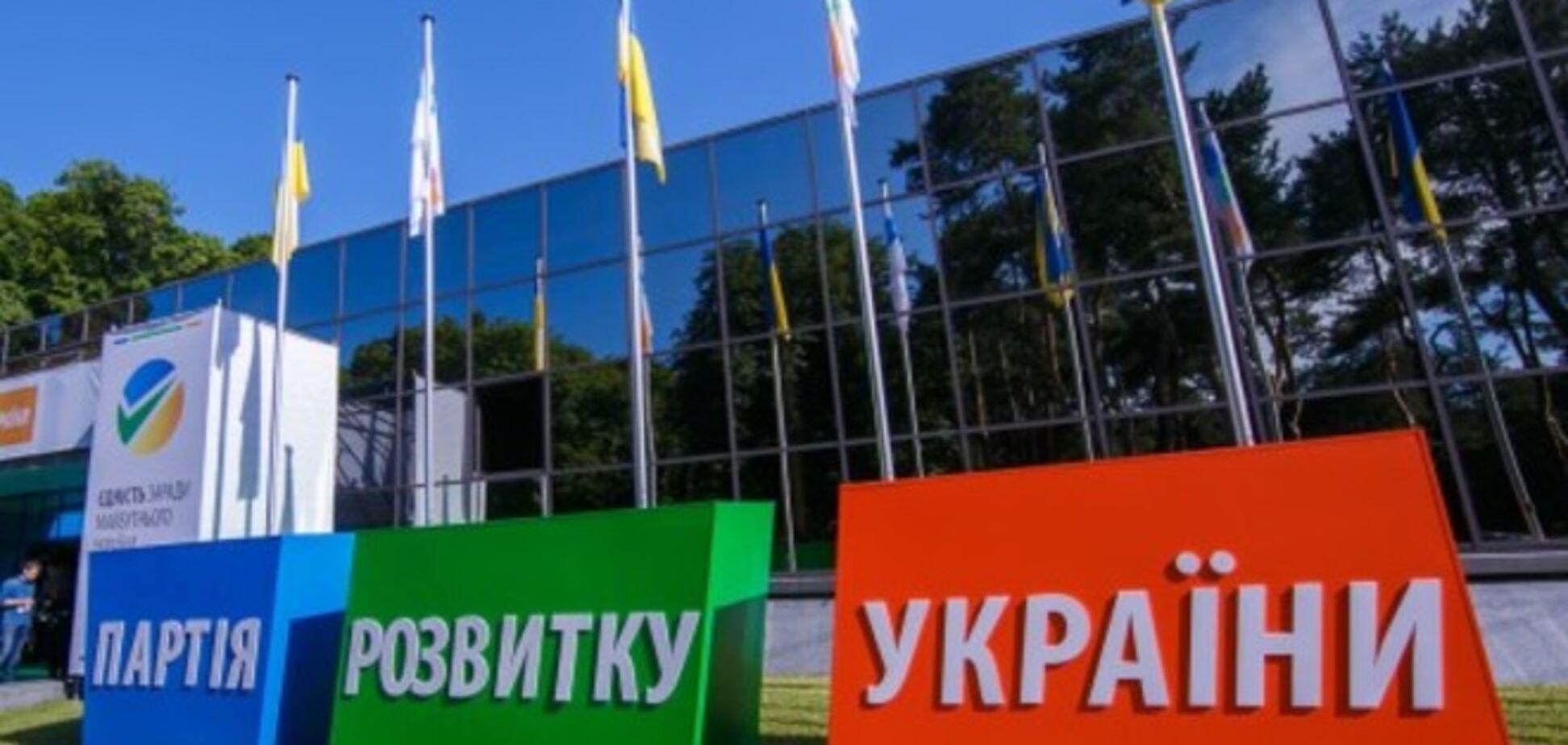 Оппозиция не планирует сегодня обнародовать список на выборы