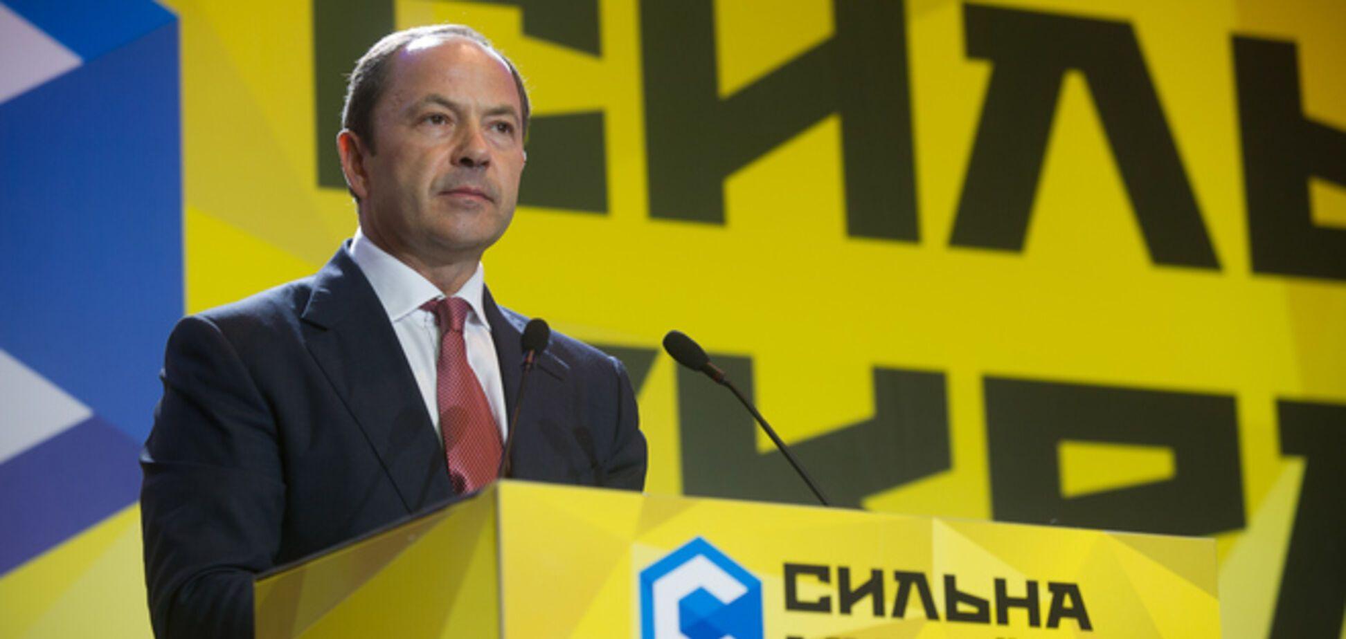 Тігіпко об'єднав у списку 'Сильної України' молодість і досвід