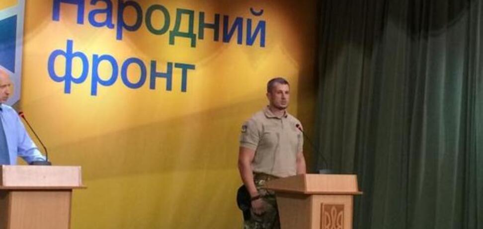 Эксперты призвали Яценюка не выдвигать комбата 'Азова' кандидатом в нардепы