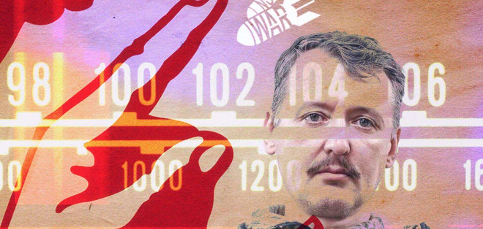 Главные темы российской радиопропаганды и их вариации после перемирия