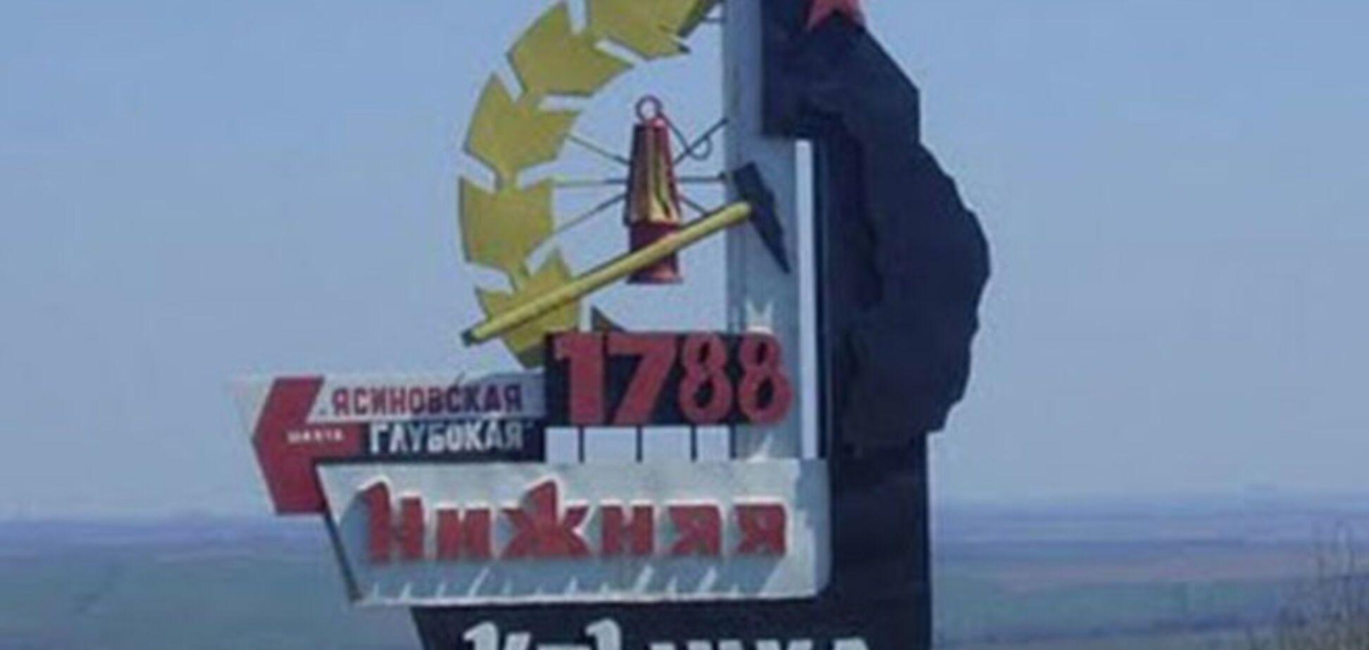 Террористы обстреляли поселок Нижняя Крынка: погибли более 10 мирных жителей