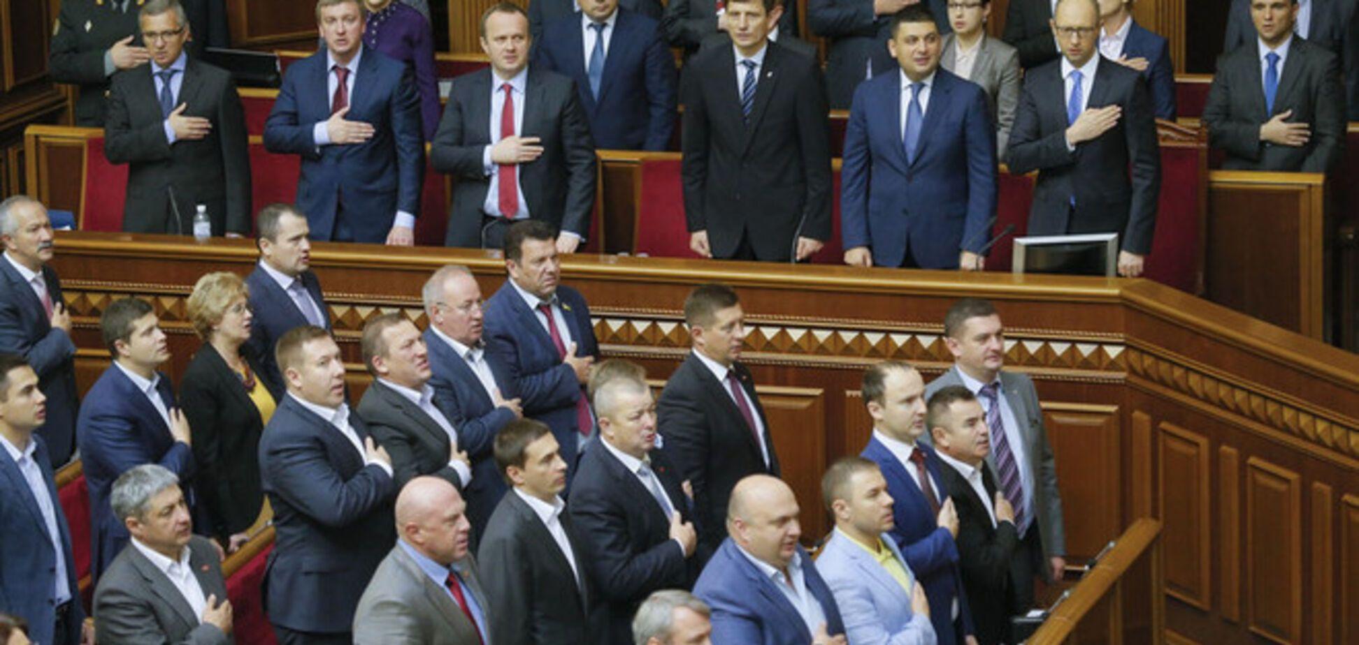 Павловський звинуватив у зраді 'Народний фронт', КПУ, ПР і 'УДАР'