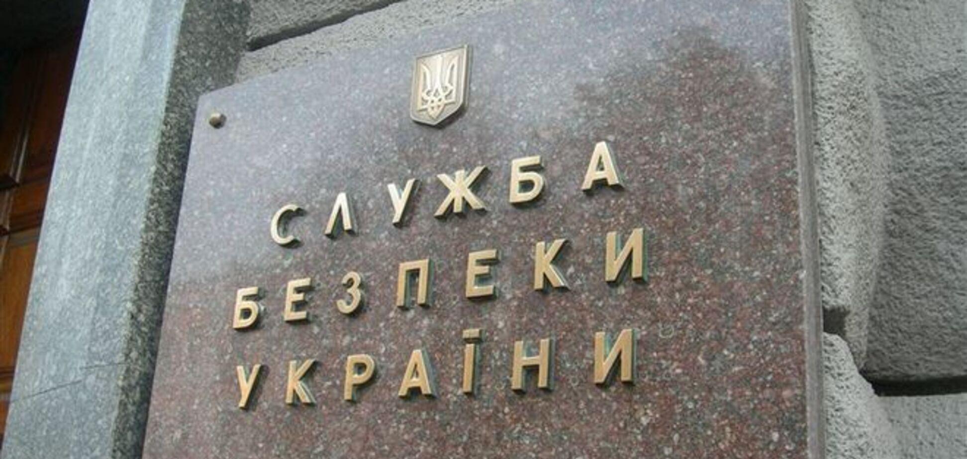 На Днепропетровщине задержан пособник террористов 'ДНР' за подготовку терактов