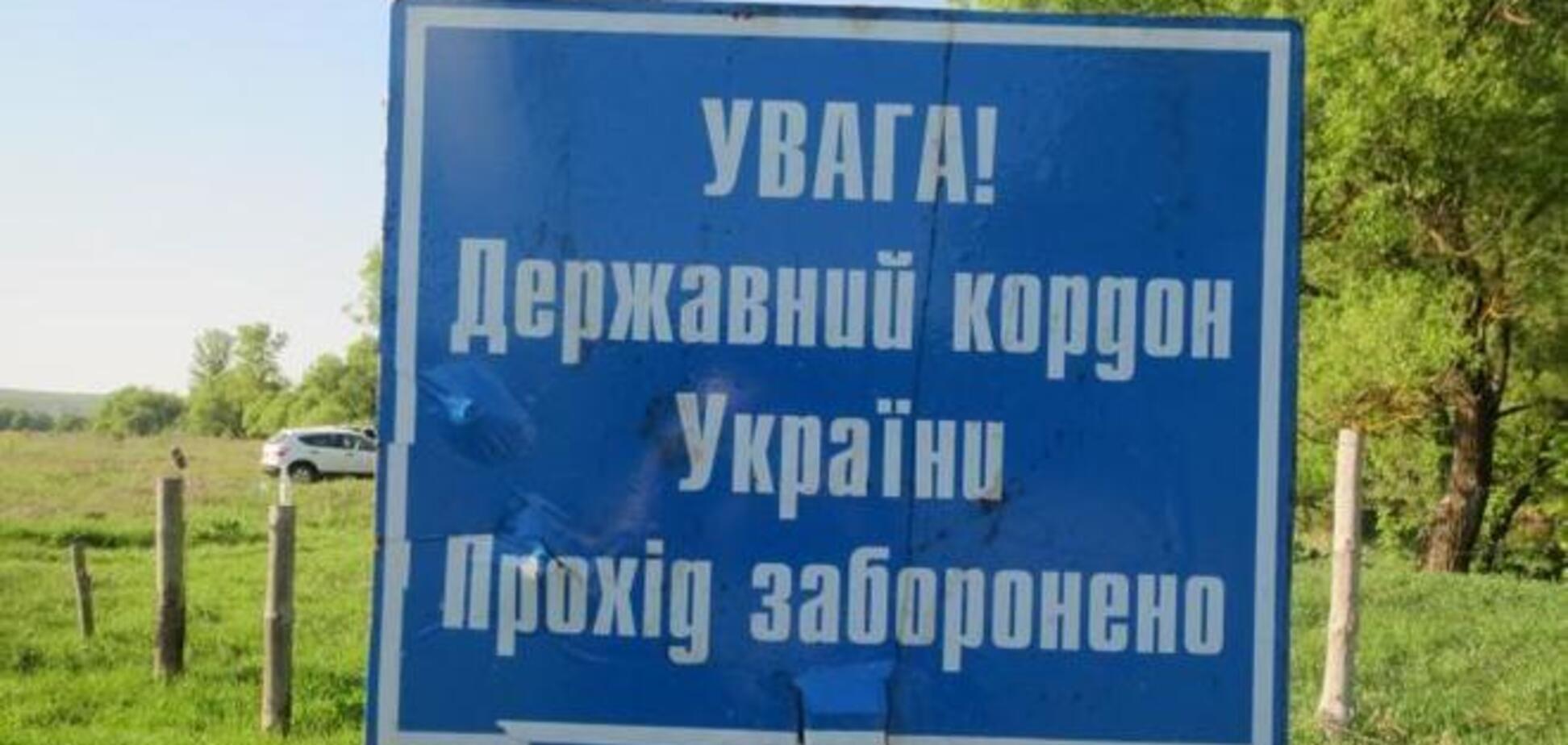 Кабмин выделил 235 млн грн на обустройство границы