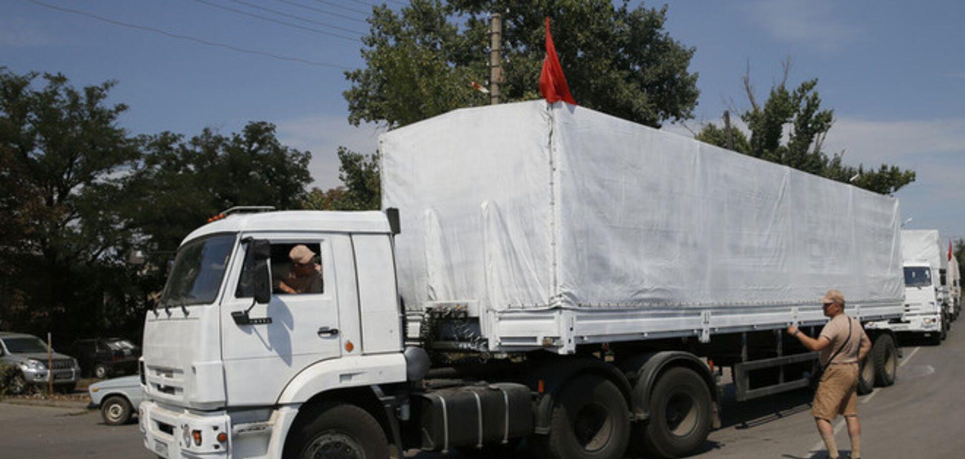СНБО не знает, что привез на Донбасс российский 'гумконвой'
