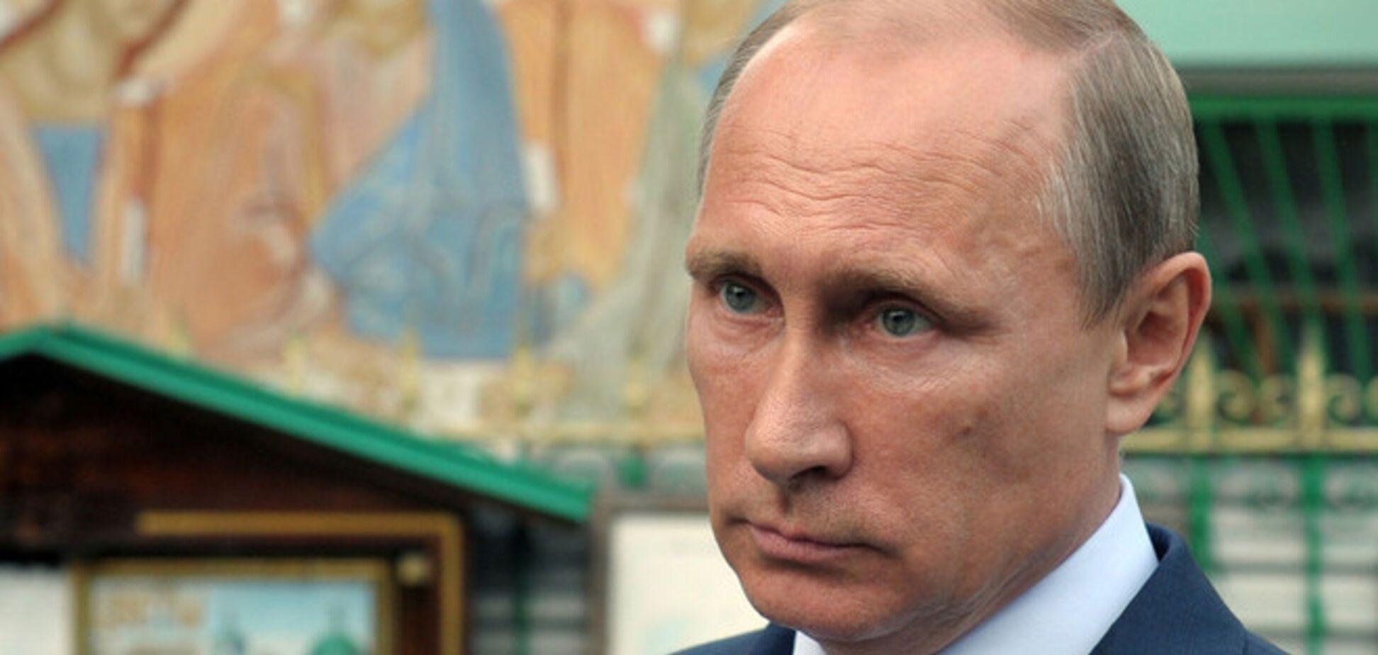 Телетайп. Промова президента Російської Федерації на взяття Стамбула