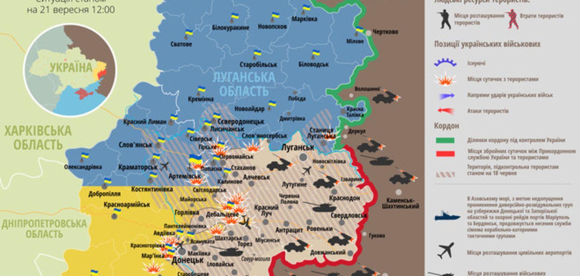 Опубликована карта действий в зоне АТО за 21 сентября