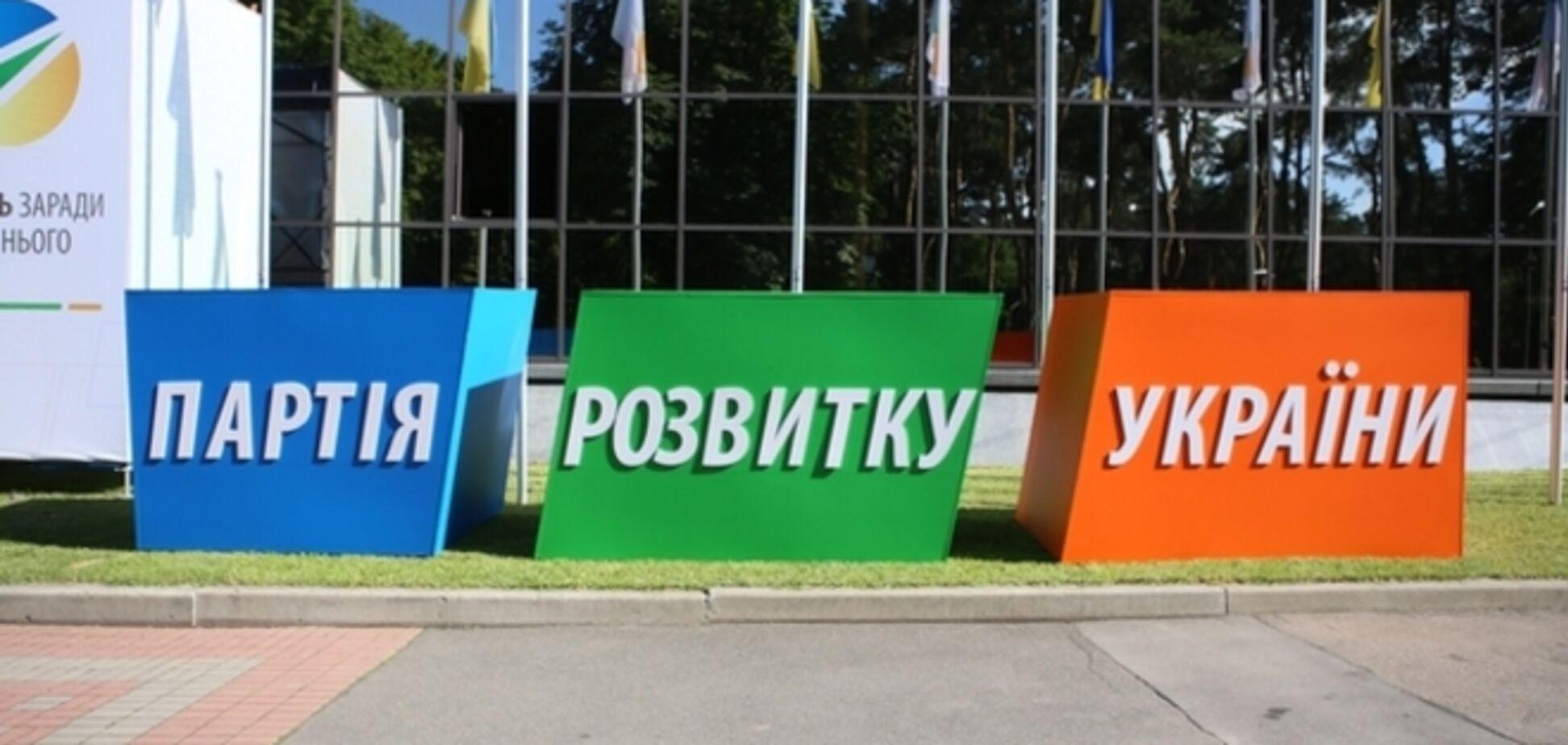 Партия Левочкина не пойдет на выборы, но разрешает своим членам пробиваться в Раду самостоятельно