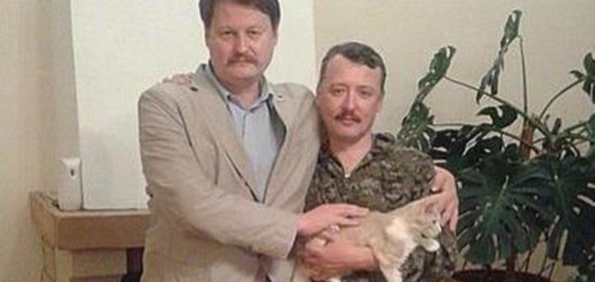 Гиркин похвастал 'семейным' фото с рыжим котом и усатым незнакомцем