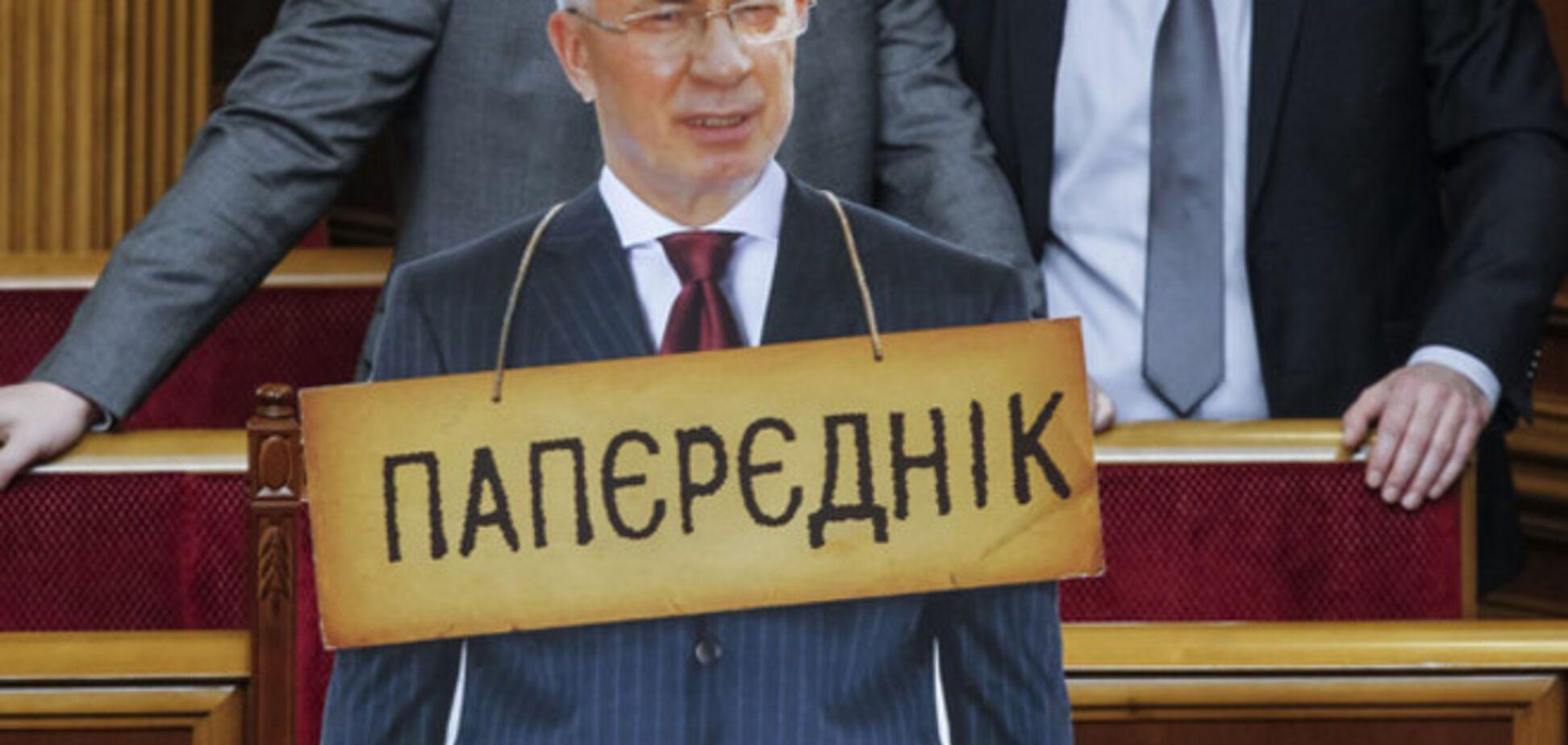 На сайті Ради зареєстровано законопроект Азарова
