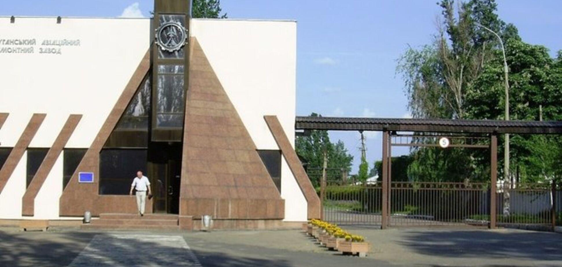 Рабочие Луганского авиаремонтного завода будут работать за сухпайки