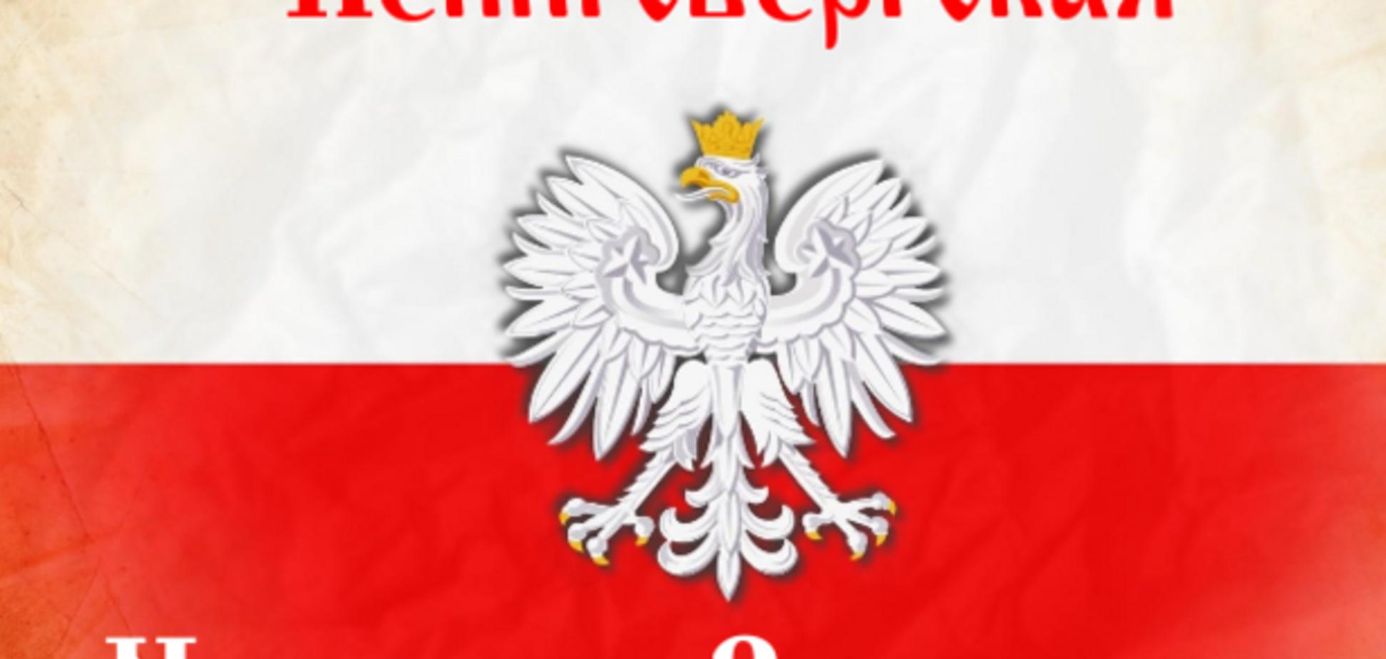 В ЕС заговорили о возвращении Калининграда в Европу - СМИ