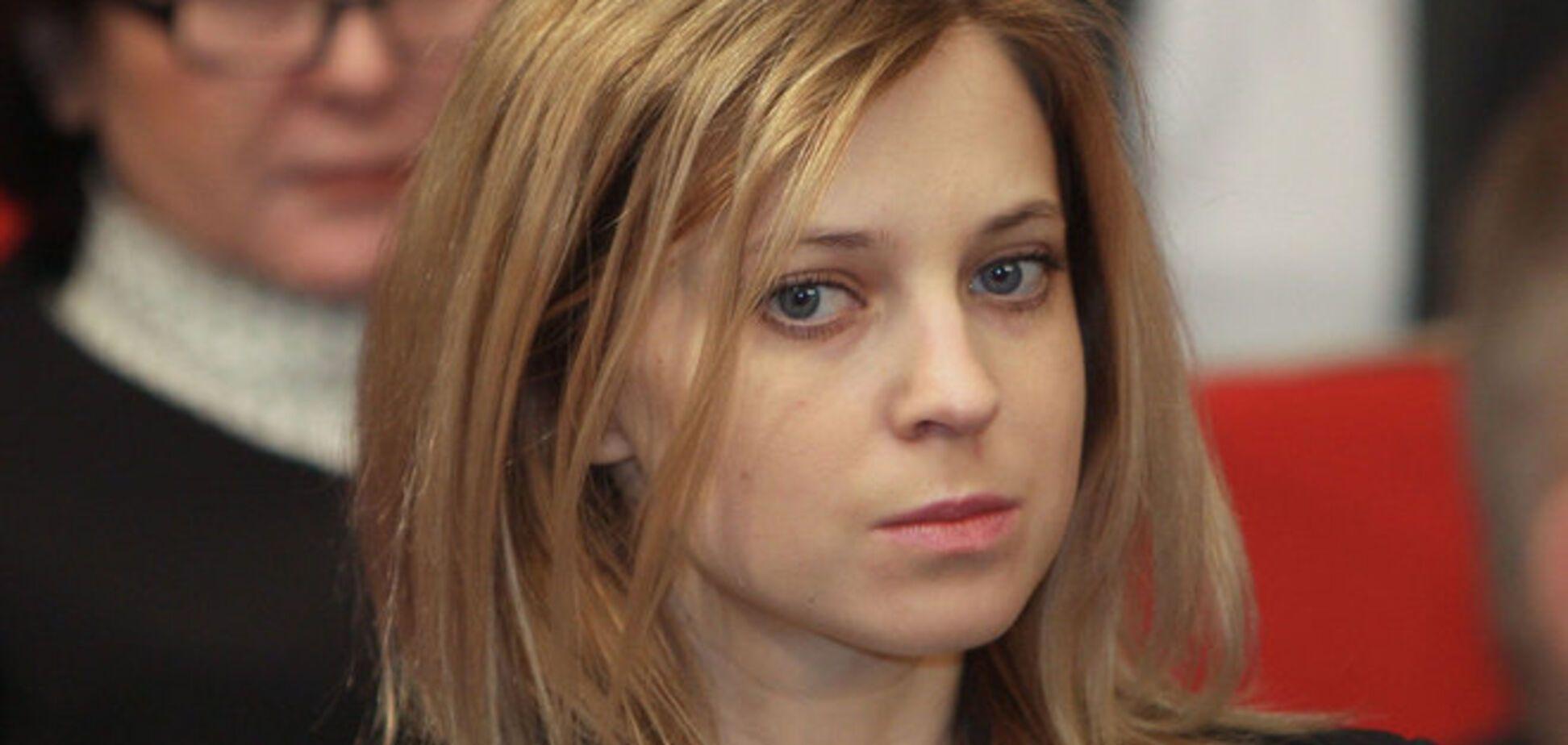 'Прокурор-няша' грозит судом тем, кто не признал аннексию Крыма РФ