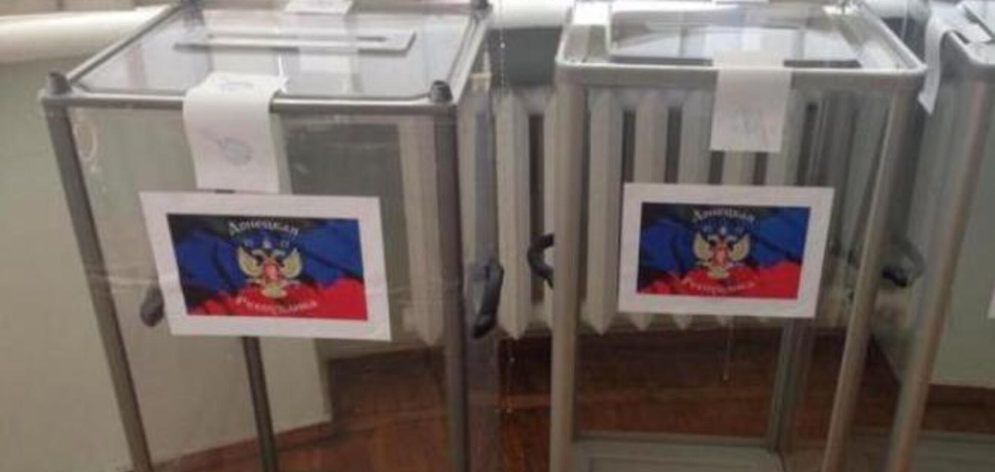 Террористы 'ЛНР' и 'ДНР' проведут 'выборы' на оккупированной ими территории 2 ноября