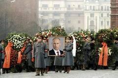 Коли Путін помре