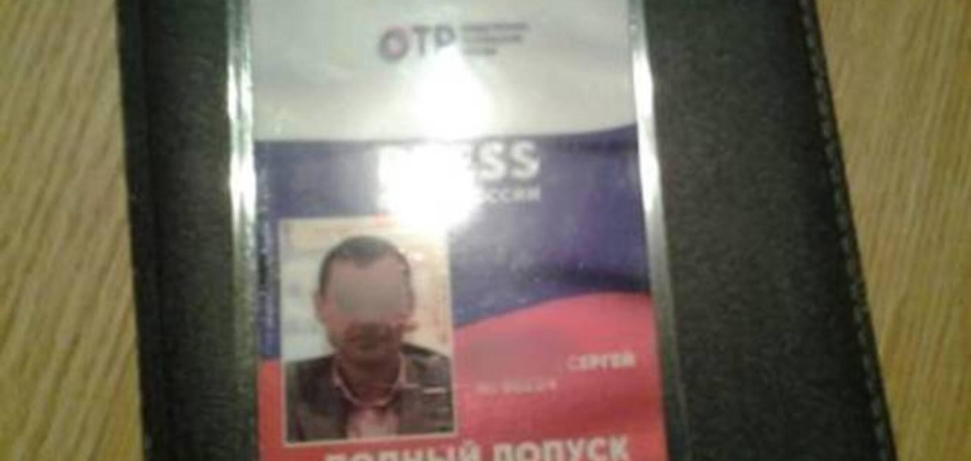 СБУ задержала основателя сообщества 'Левый сектор - Харьков' с удостоверением российского журналиста