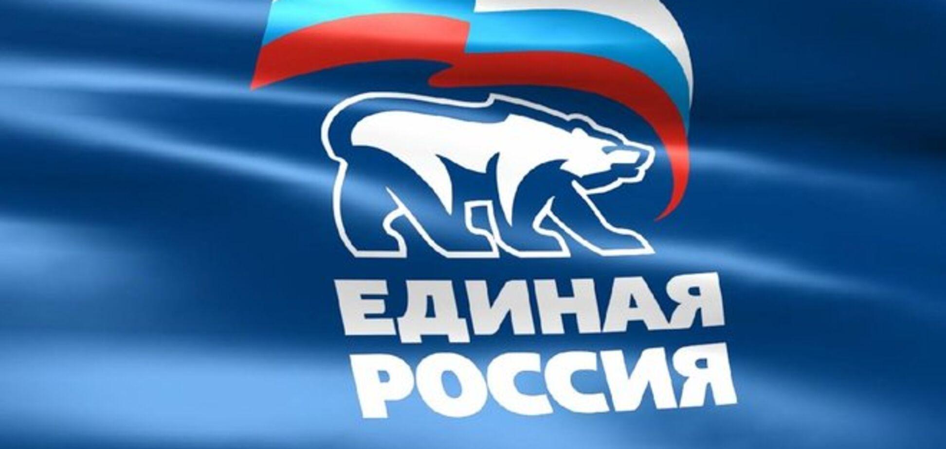 Глава саратовского отделения партии Путина оказалась в эпицентре 'голого скандала'