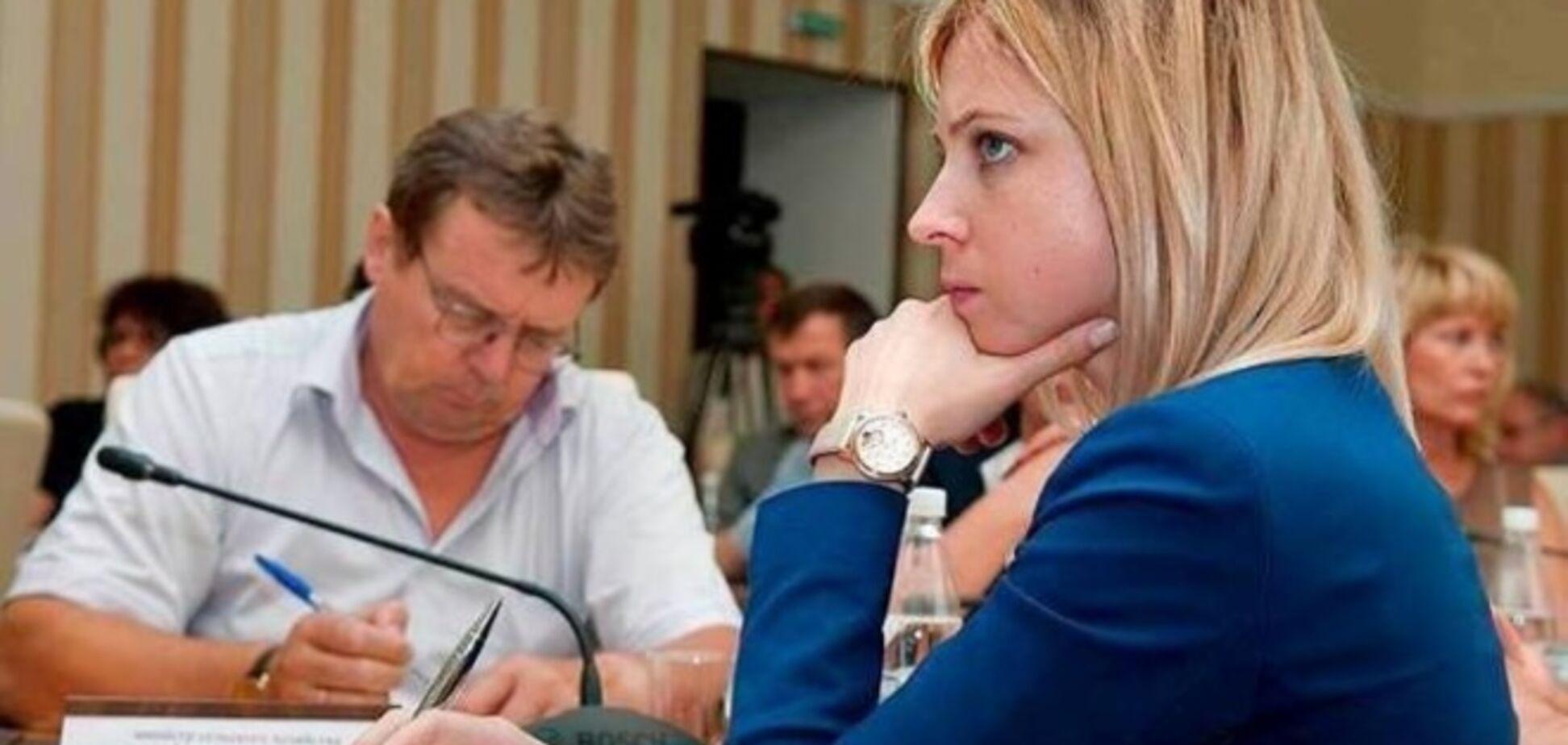 Прокурор-'няша' 'засветила' швейцарские часы с бриллиантами