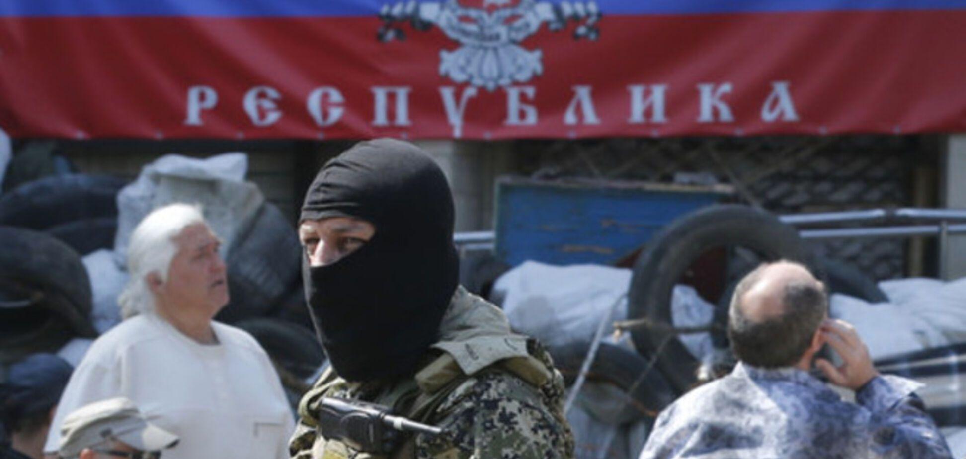 На Киевщине задержали террориста 'ДНР'