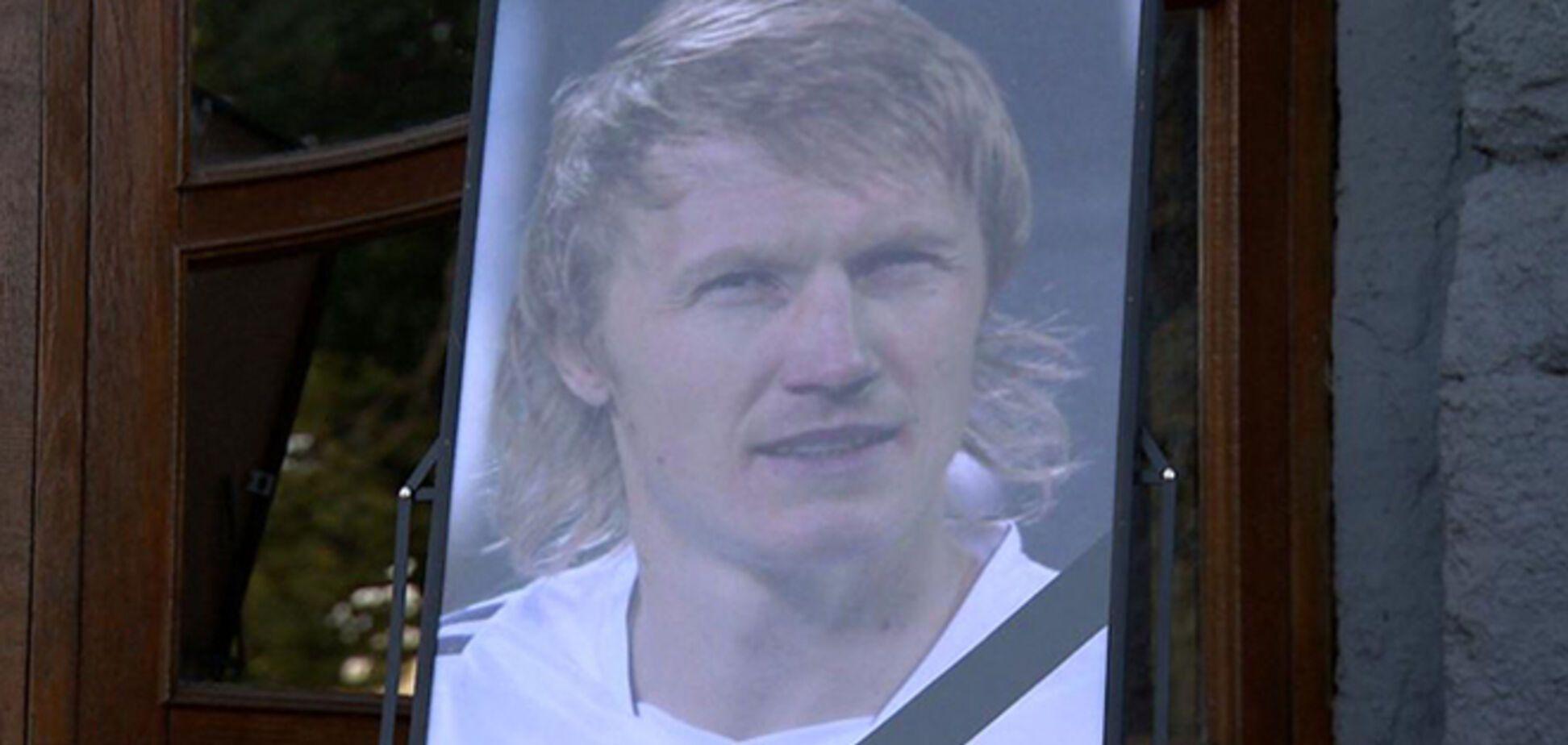 На матче в России почтили память динамовца Гусина