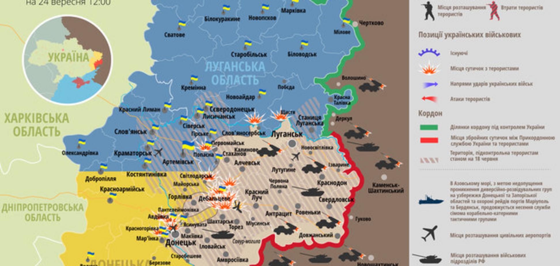 Терористи штурмують блокпости силовиків: мапа зони АТО