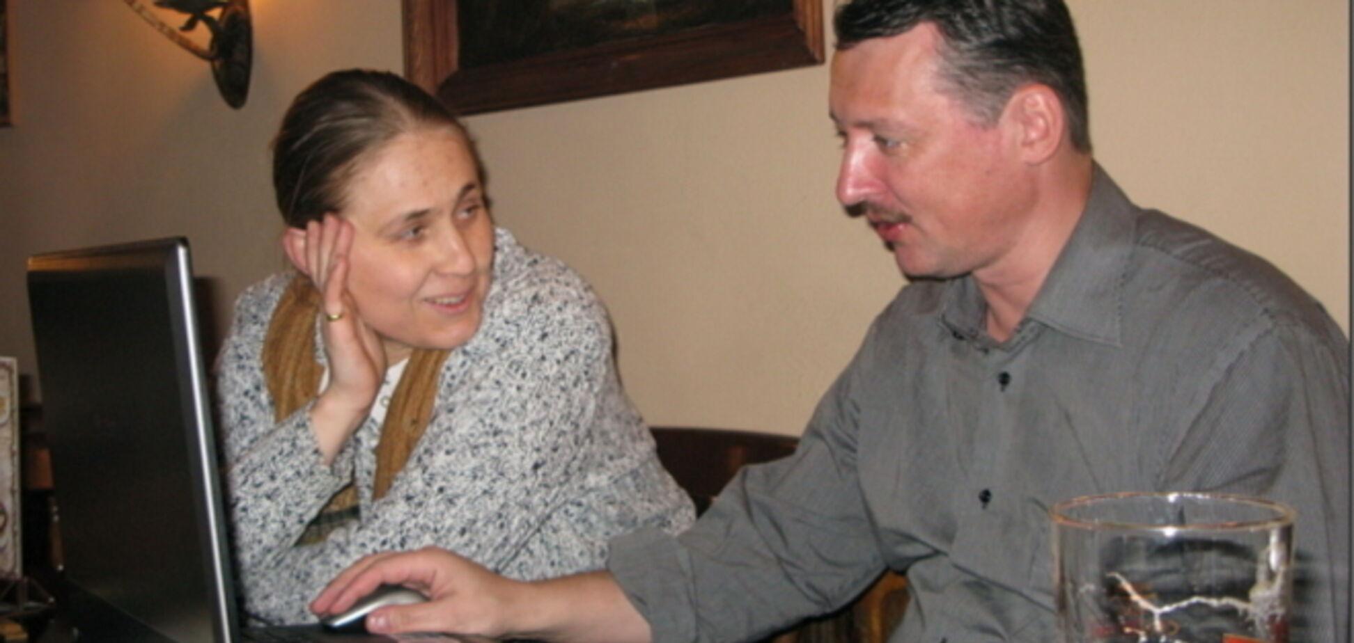 Украина выдала террористам подругу Гиркина и лучшего российского агента Кулыгину – журналист