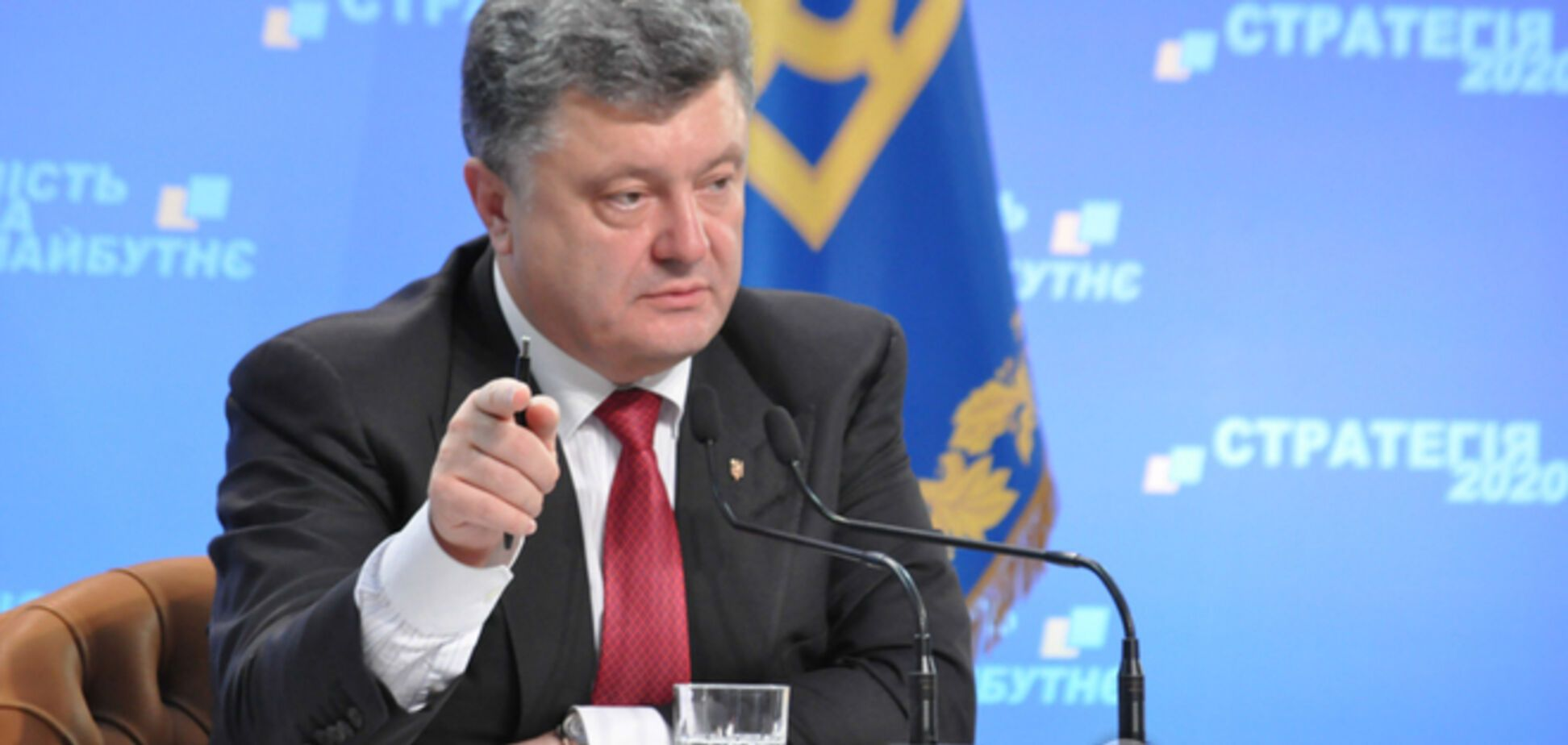 Порошенко розповів про мир, війну та те, як буде жити Україна: головні заяви з прес-конференції