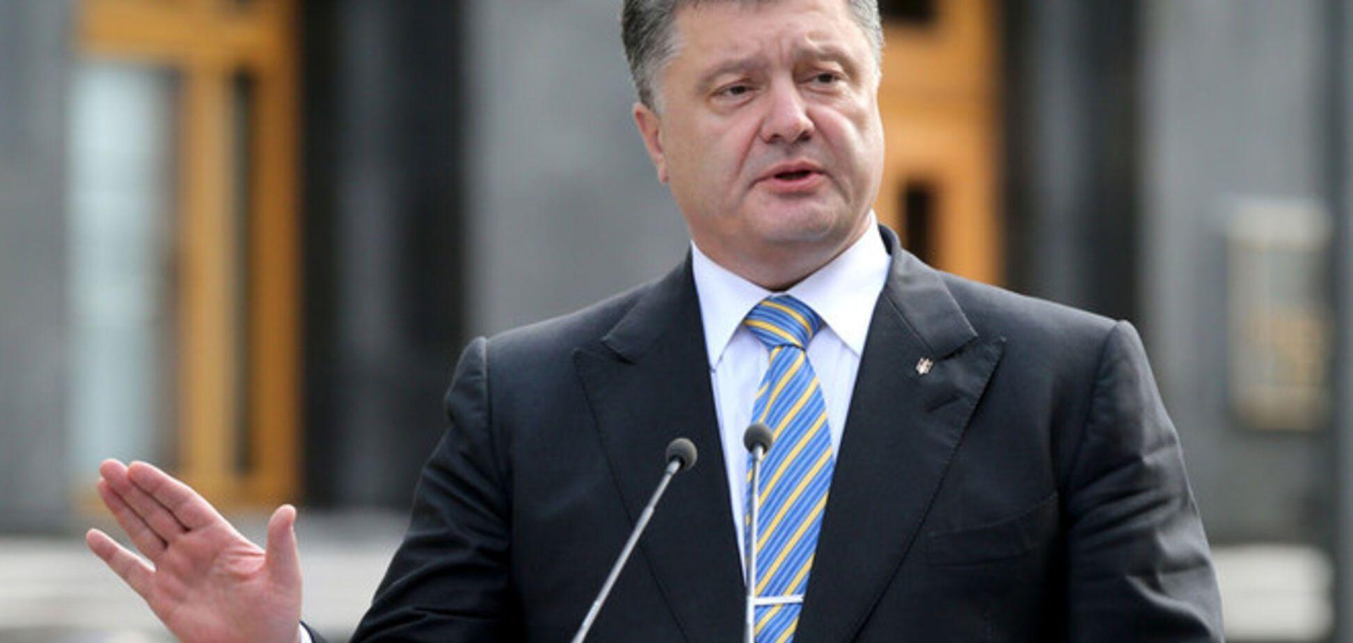 Сегодня первый день, когда в Украине никто не погиб и не ранен - Порошенко