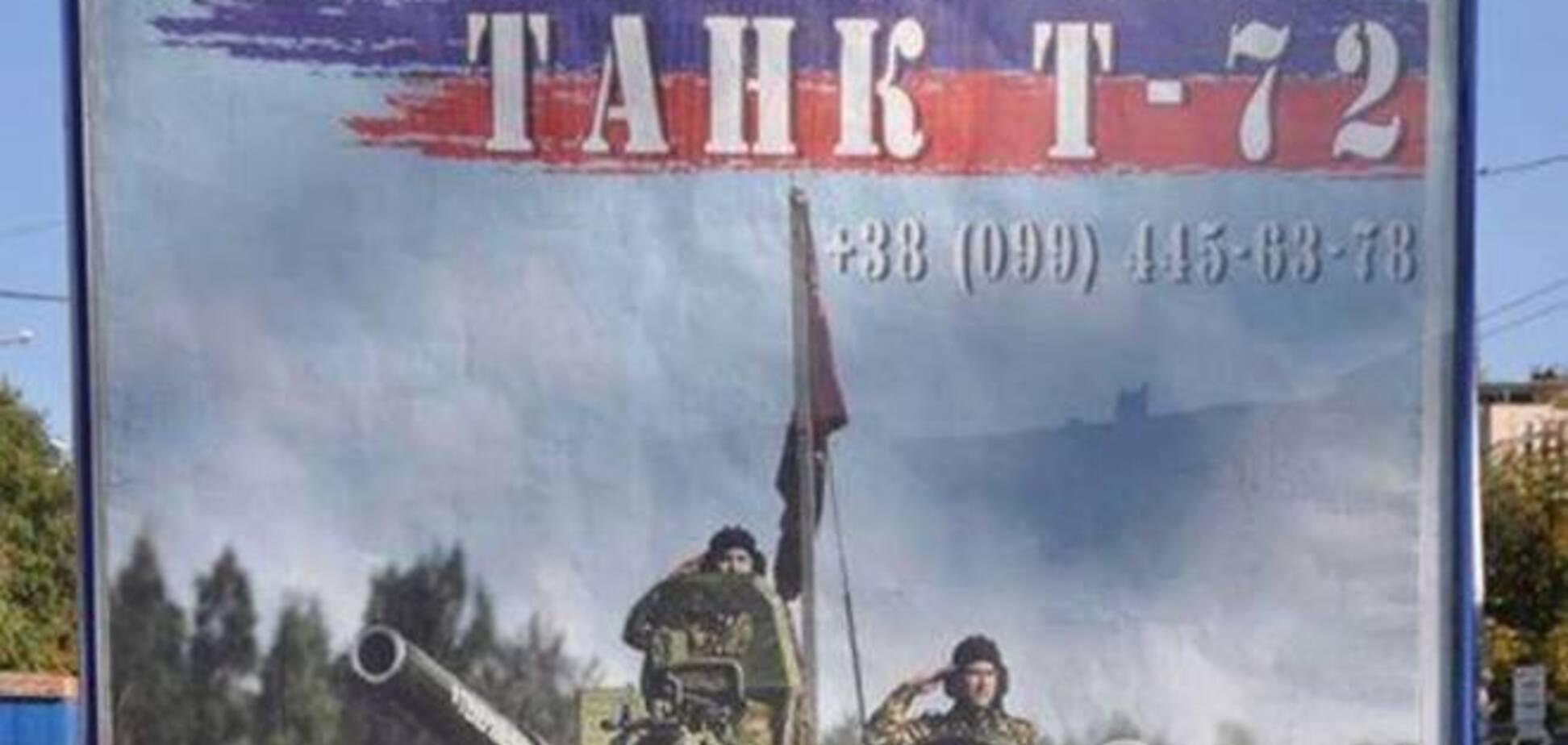 'Нас ненавидят': в Донецке умирают от голода старики, пережившие Вторую мировую