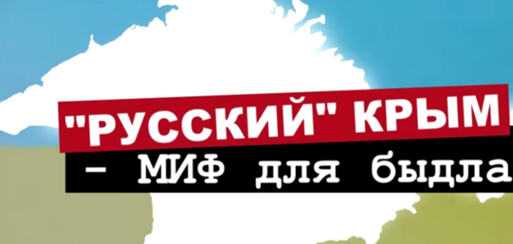 Разоблачительное видео о 'русском' Крыме разозлило сторонников Путина