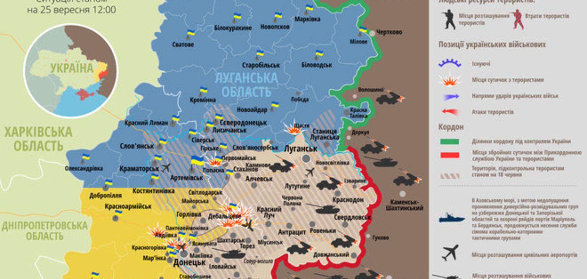 Прошедшие сутки на Донбассе стали самими спокойными за последнее время: карта АТО