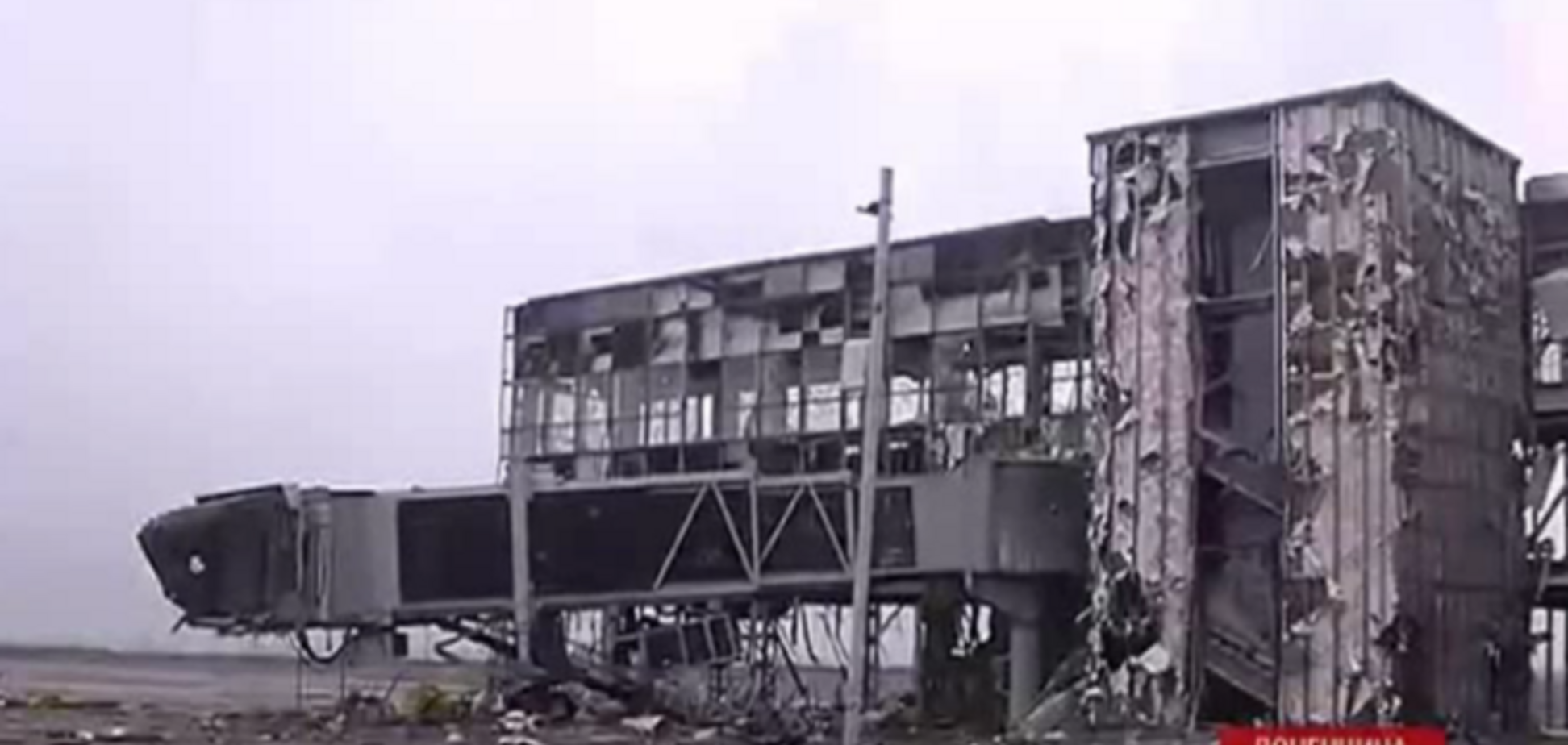 Журналисты показали видео, как воюют украинские 'киборги' в Донецком аэропорту