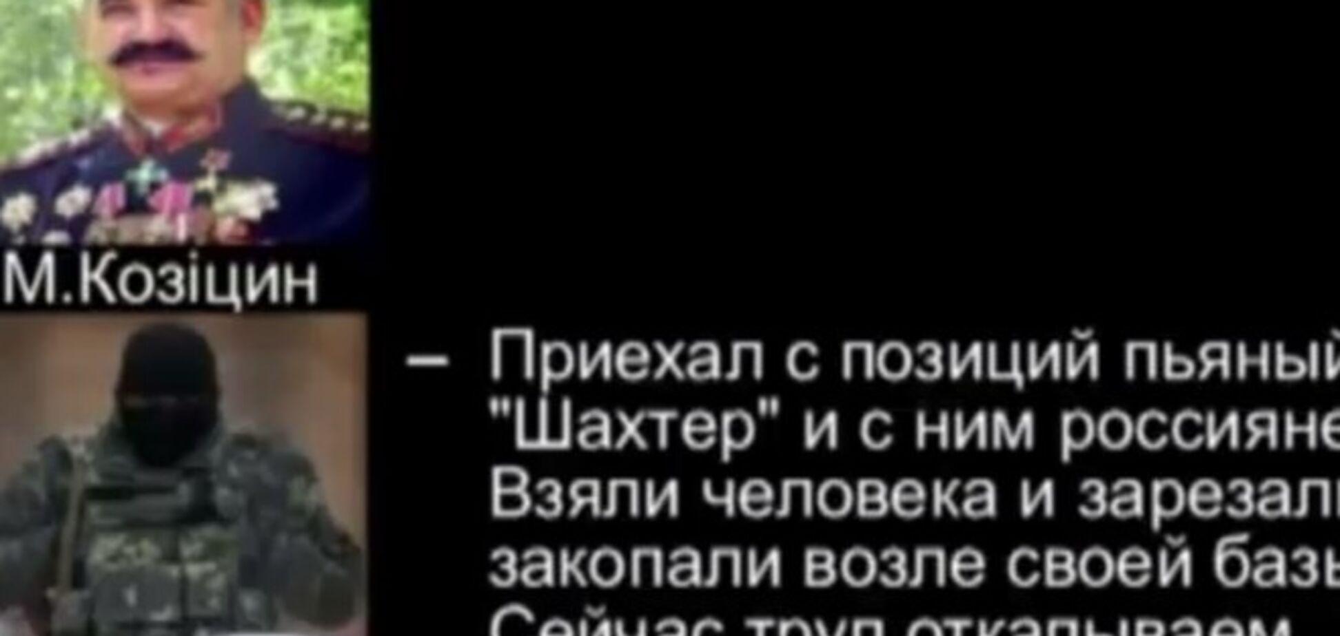 Террористы признались, что 'по пьяни' зарезали жителя Антрацита