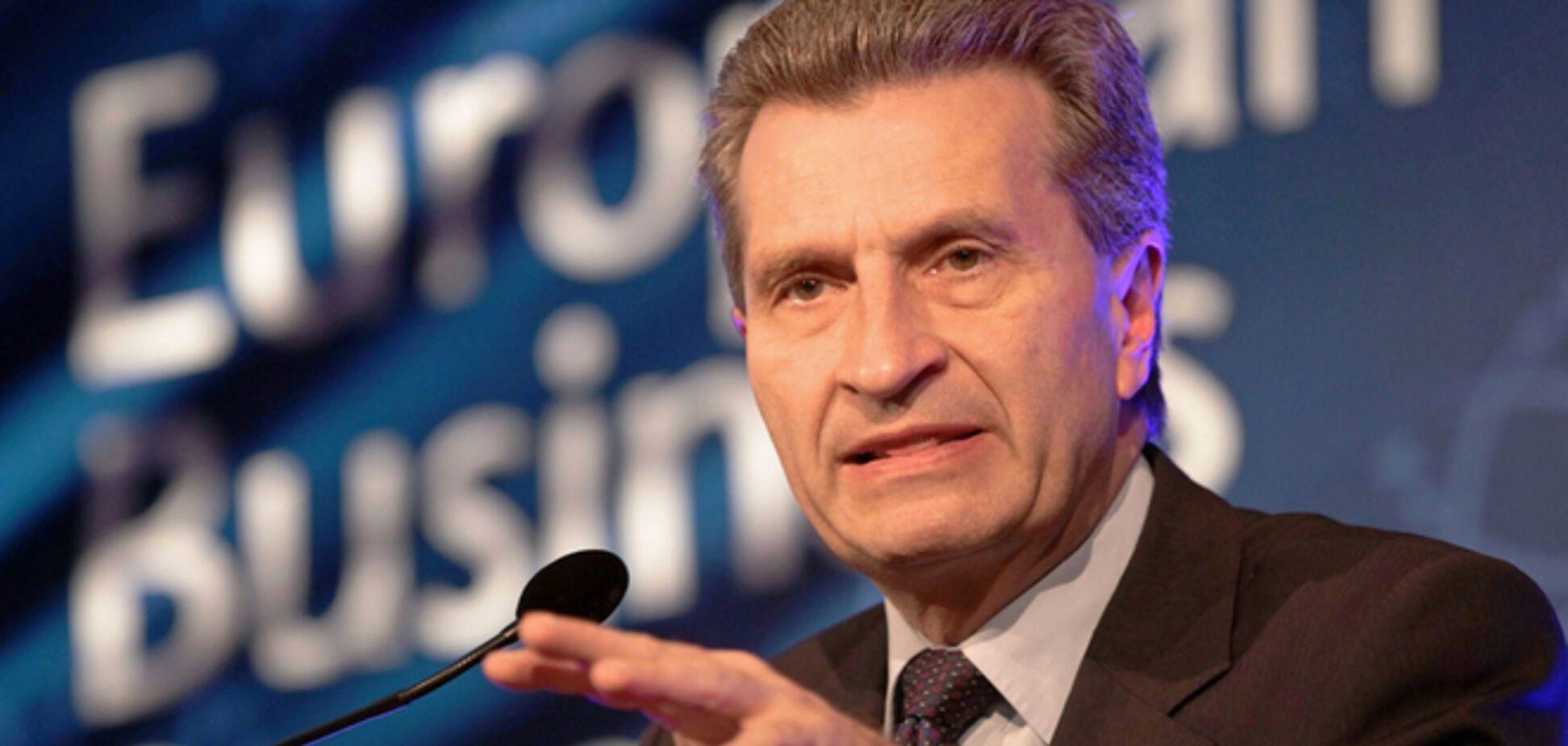 'Газпром' зобов'язується поставити 5 млрд кубометрів газу по $385 після оплати Україною $2 млрд. боргу
