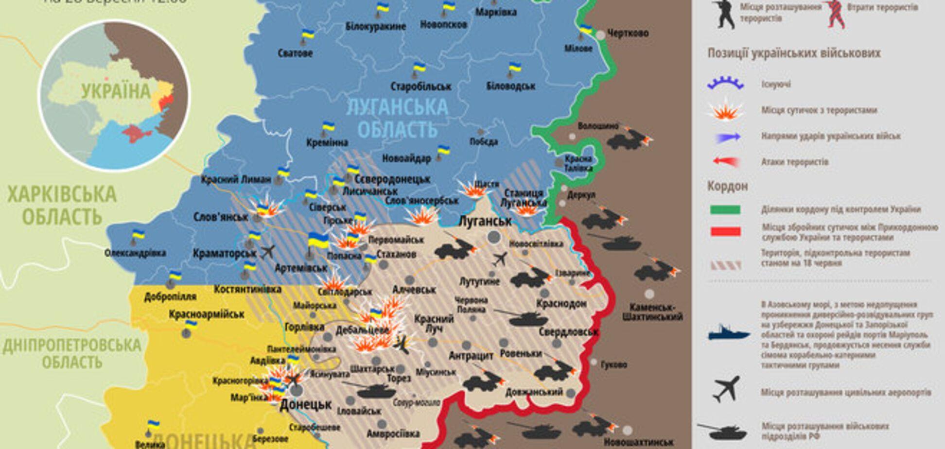 Опубликована актуальная карта зоны АТО: 'перемирие' по всем фронтам