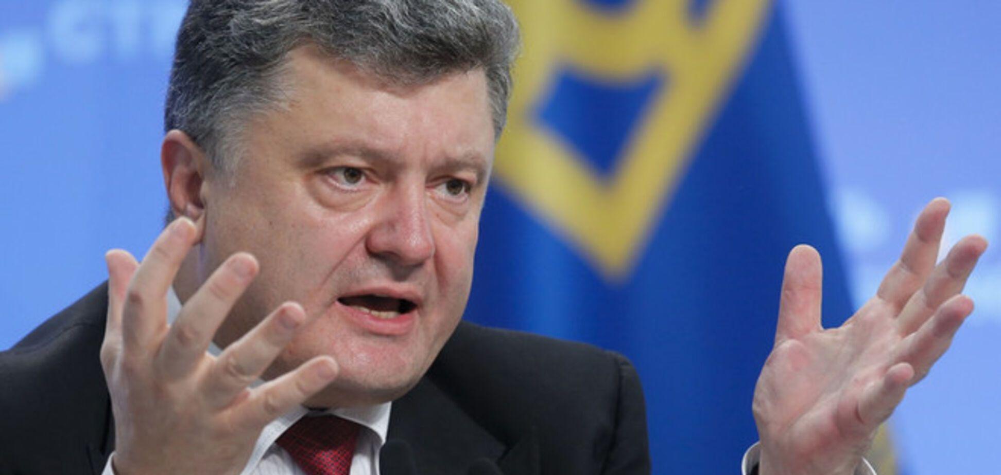 Телетайп. Що спільного у Порошенка і Януковича?