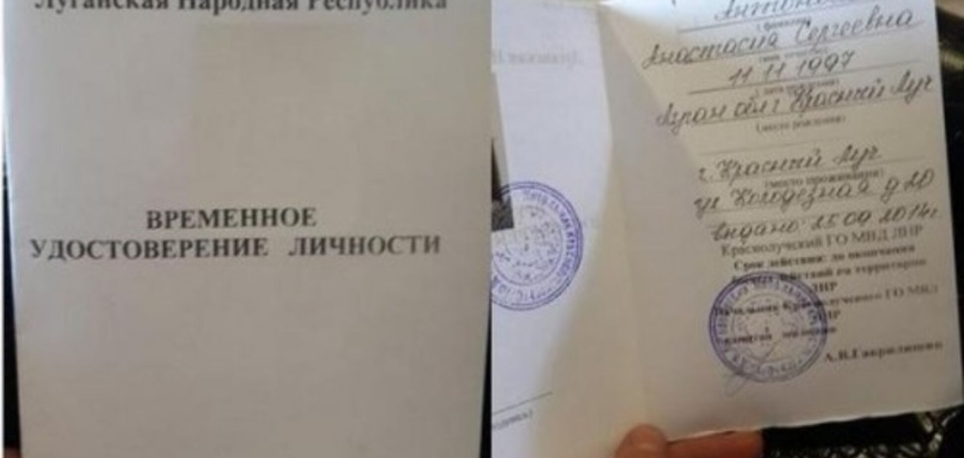 В 'ЛНР' начали выдавать 'паспорта', с которыми нельзя выехать даже в Россию